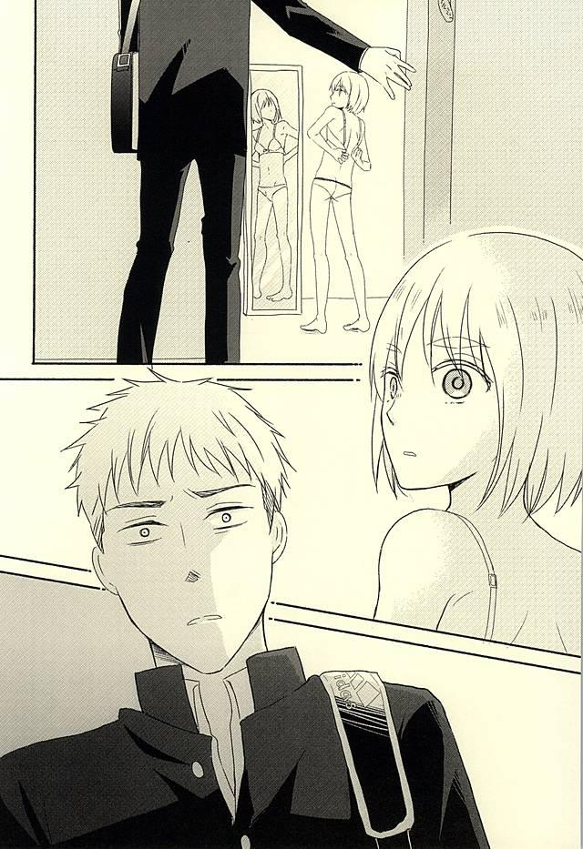 Knock Shinai Jean 2