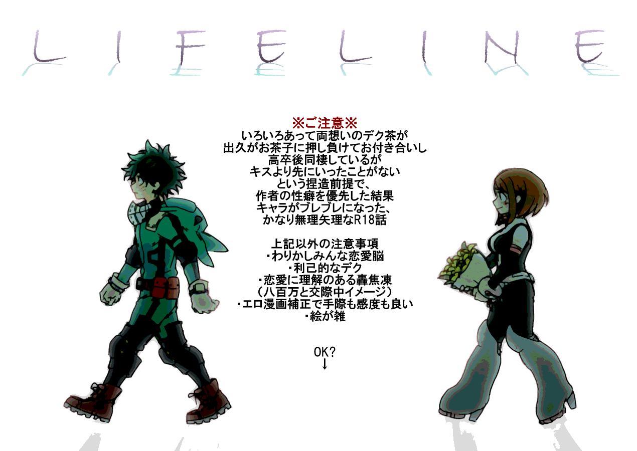 Lifeline 0