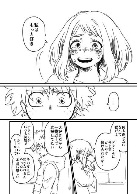 Lifeline 10