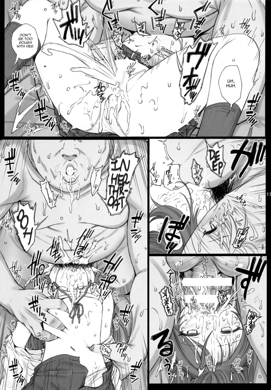 Hard Tachibana 15