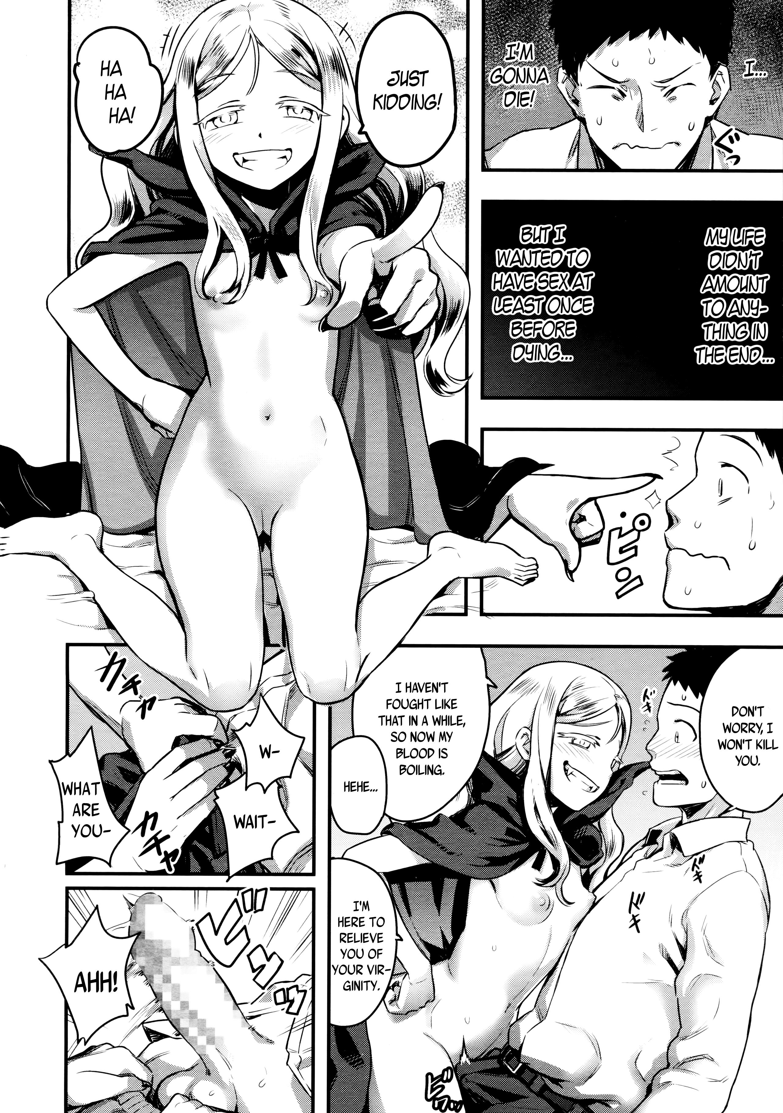 Yupiel-sama no Geboku | Lady Yupiel's Servant 11