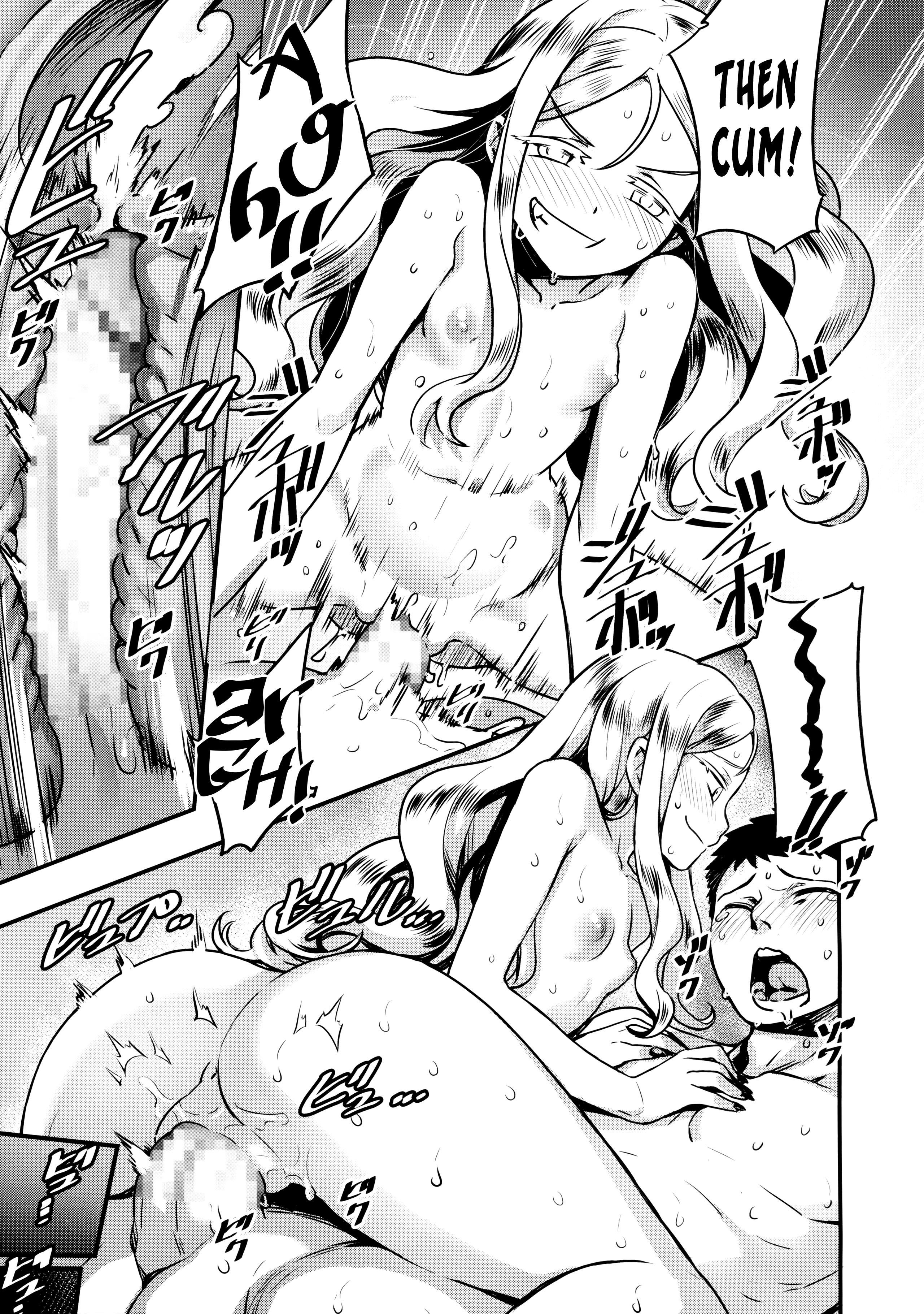 Yupiel-sama no Geboku | Lady Yupiel's Servant 18