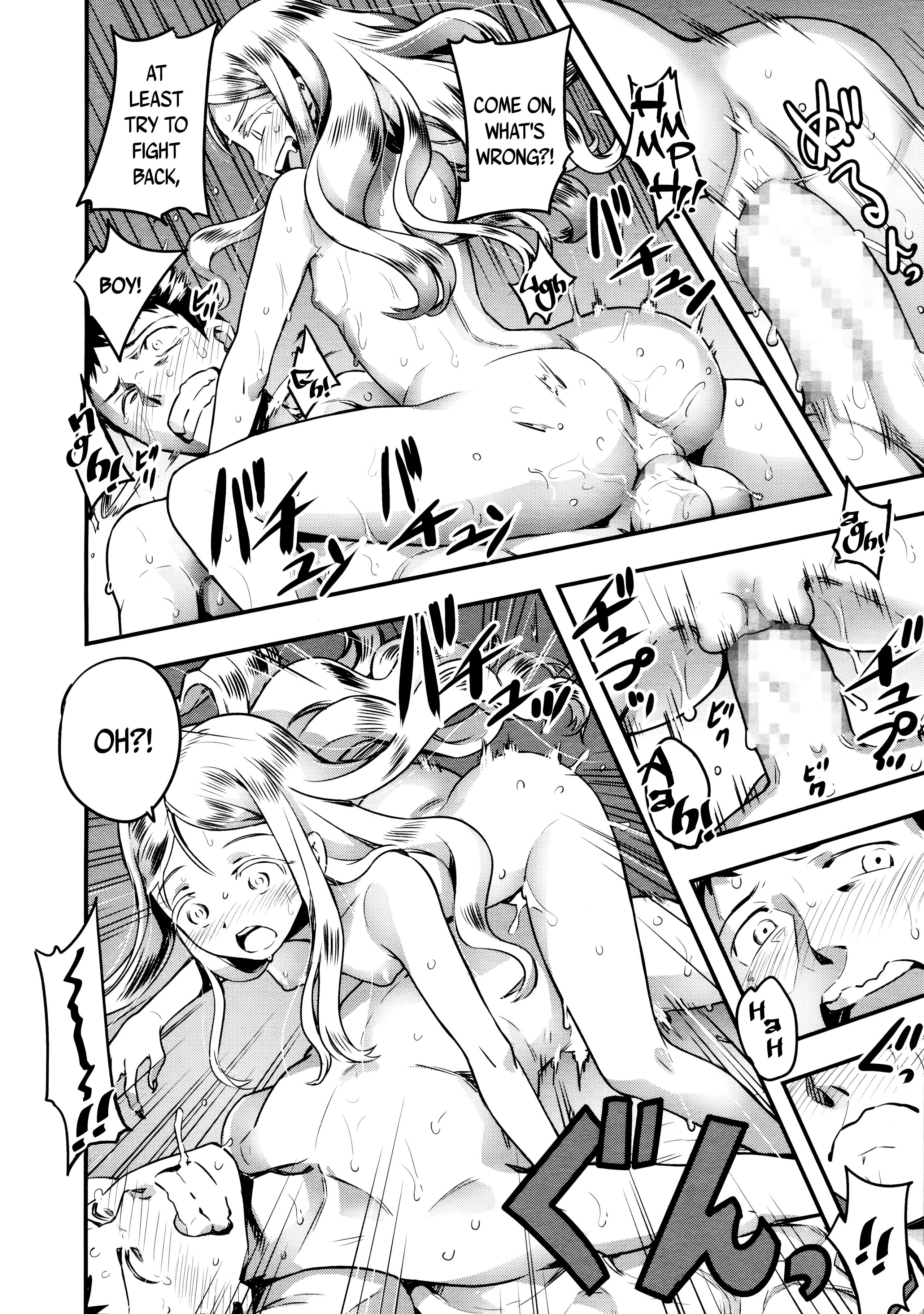 Yupiel-sama no Geboku | Lady Yupiel's Servant 31