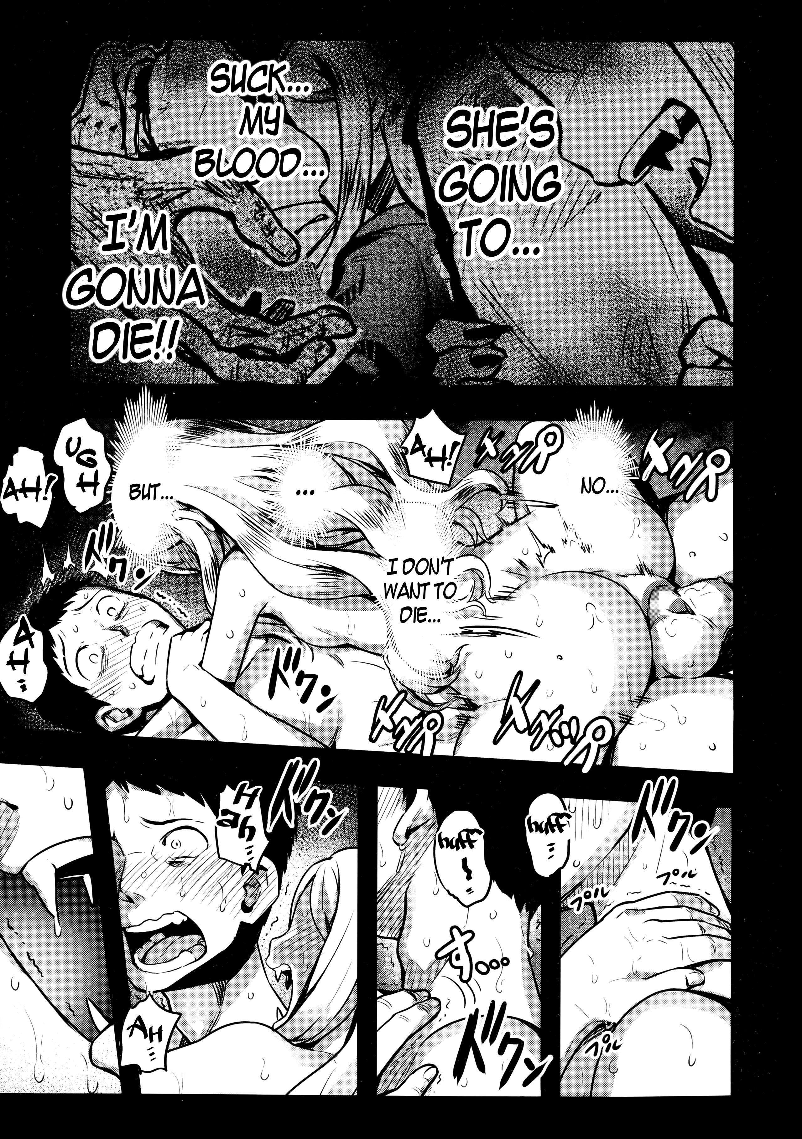 Yupiel-sama no Geboku | Lady Yupiel's Servant 36