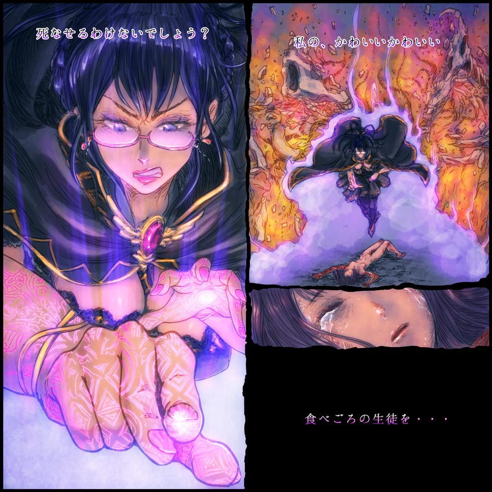 Genwaku no Majo Veronica - Henrietta Hajimete no Ofuro no Maki 34