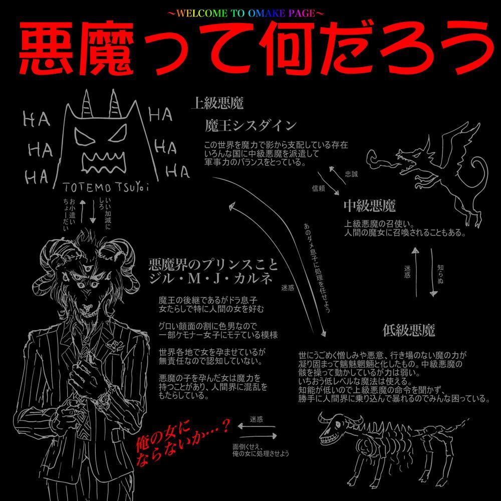 Genwaku no Majo Veronica - Henrietta Hajimete no Ofuro no Maki 36