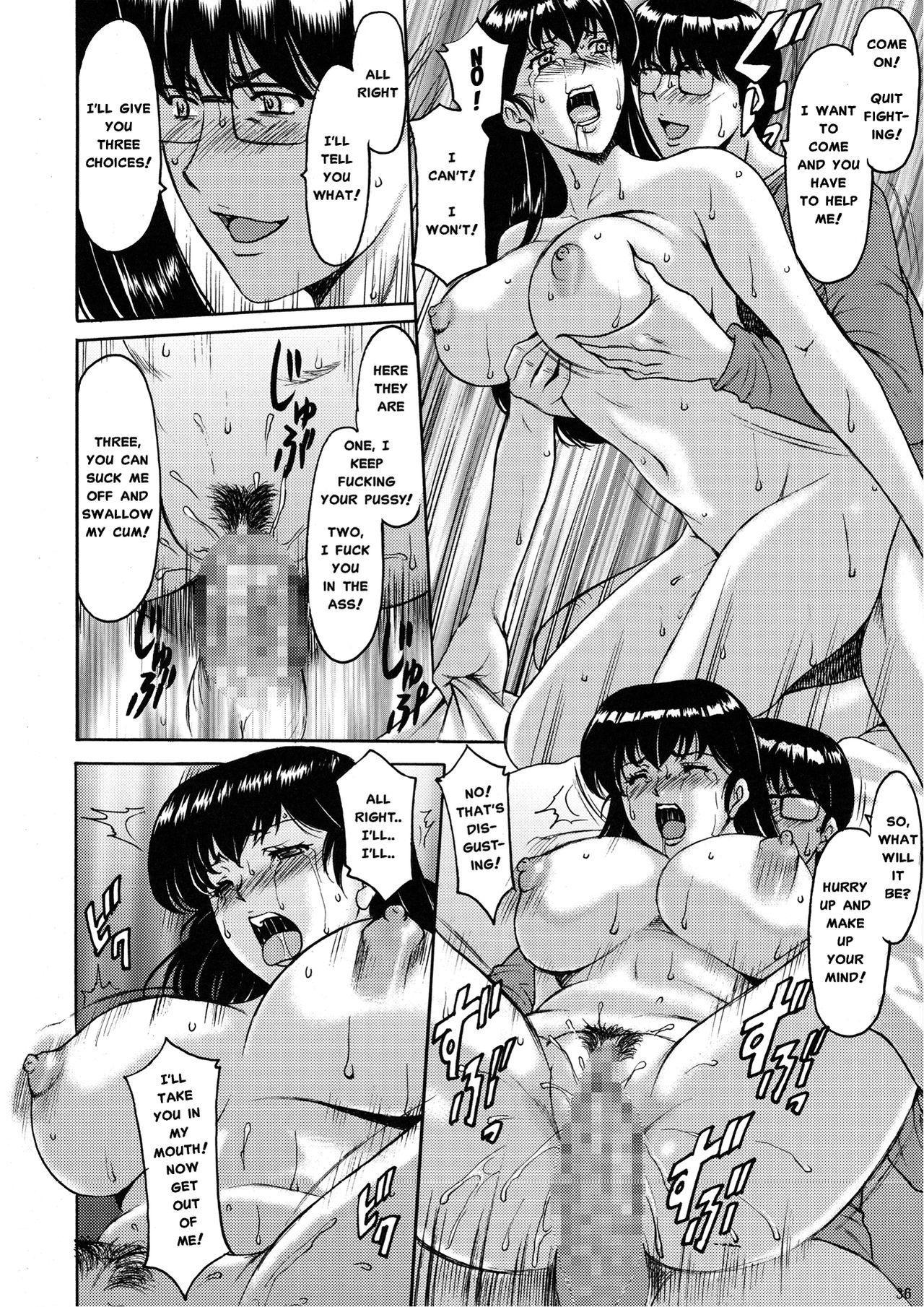 Hitozuma Kanrinin Kyouko Choukyou Hen 2 34