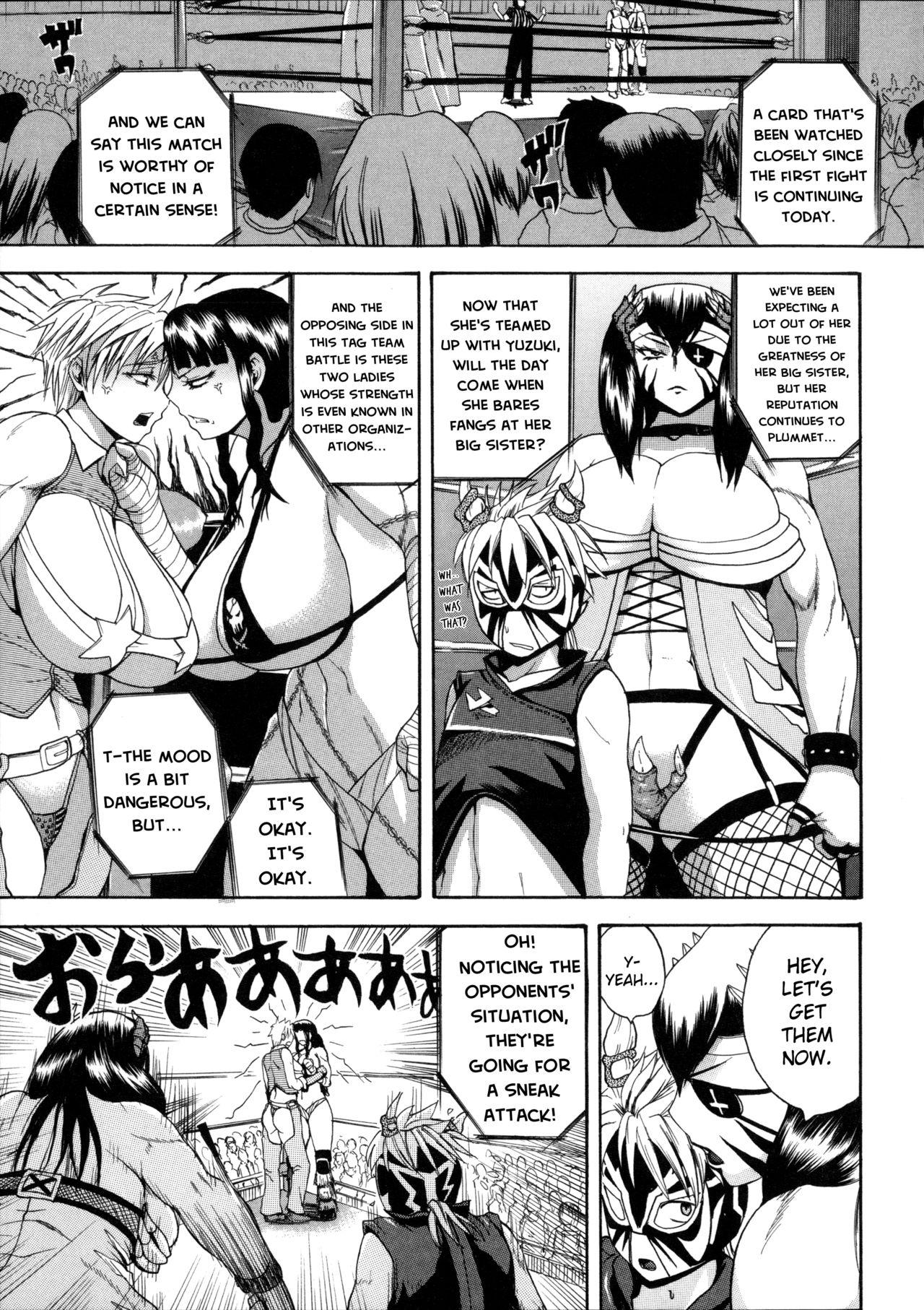 [Yoshimura Tatsumaki] Monzetsu Taigatame ~Count 3 de Ikasete Ageru~ | Faint in Agony Bodylock ~I'll make you cum on the count of 3~ [English] [Brolen] 109