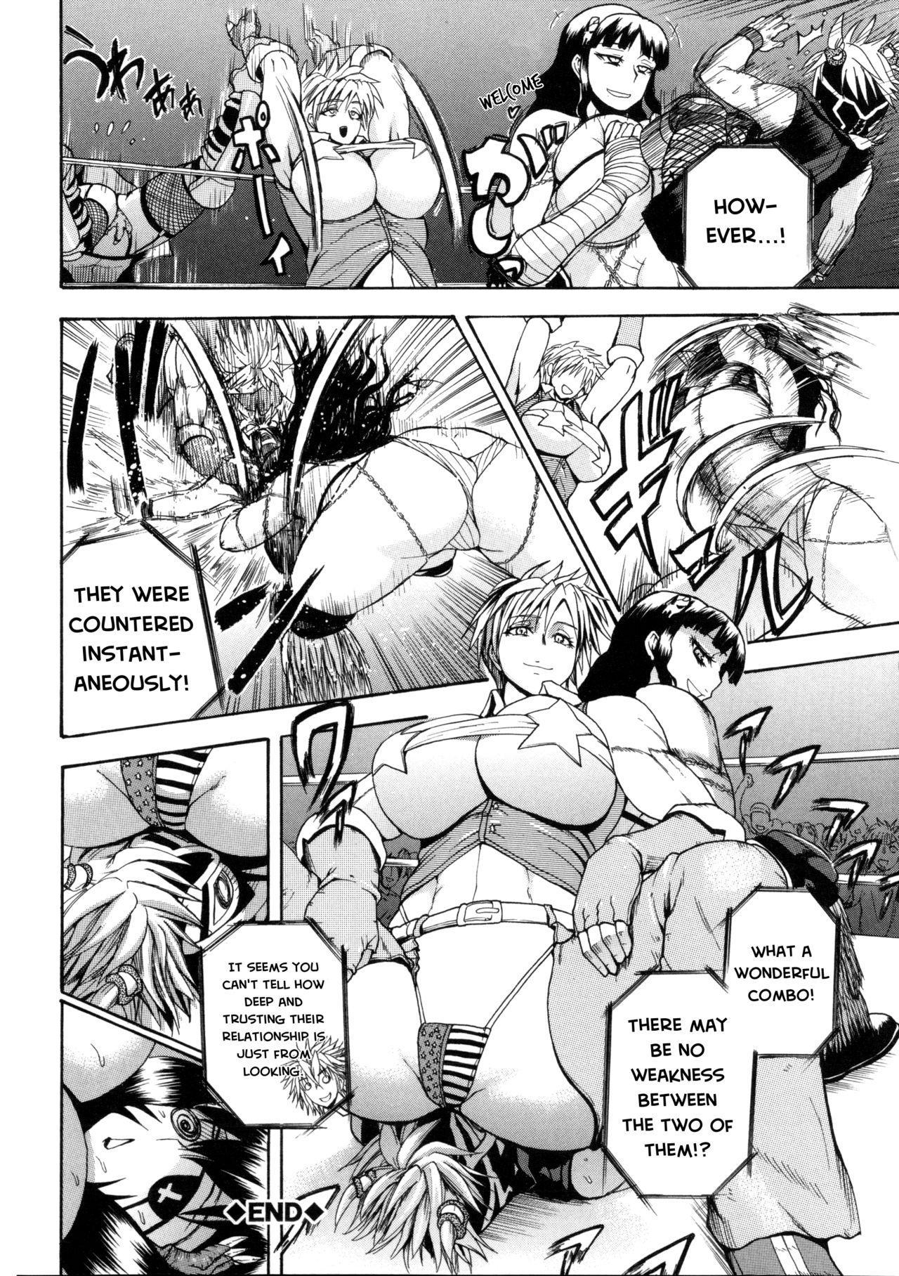 [Yoshimura Tatsumaki] Monzetsu Taigatame ~Count 3 de Ikasete Ageru~ | Faint in Agony Bodylock ~I'll make you cum on the count of 3~ [English] [Brolen] 110