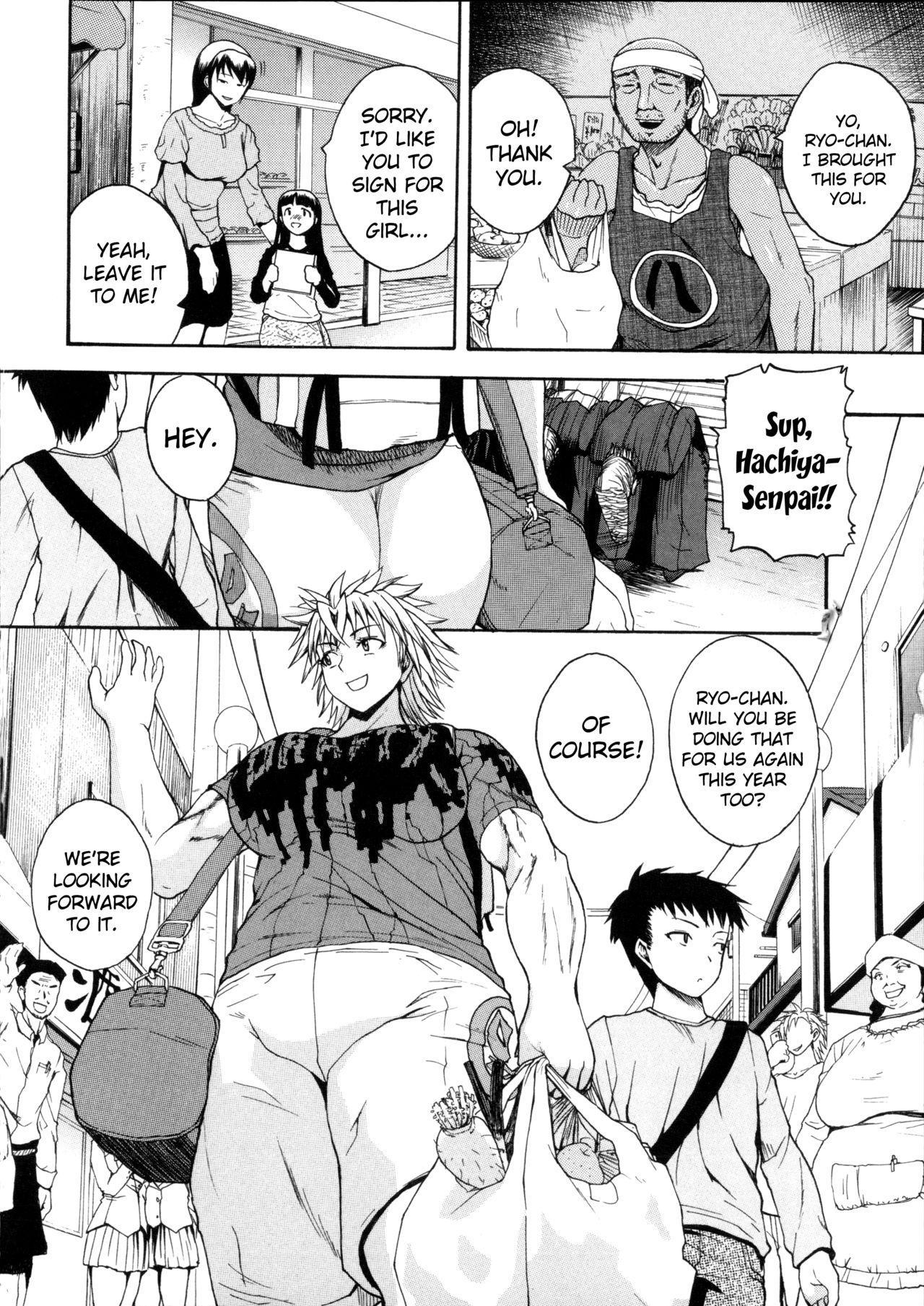 [Yoshimura Tatsumaki] Monzetsu Taigatame ~Count 3 de Ikasete Ageru~ | Faint in Agony Bodylock ~I'll make you cum on the count of 3~ [English] [Brolen] 114