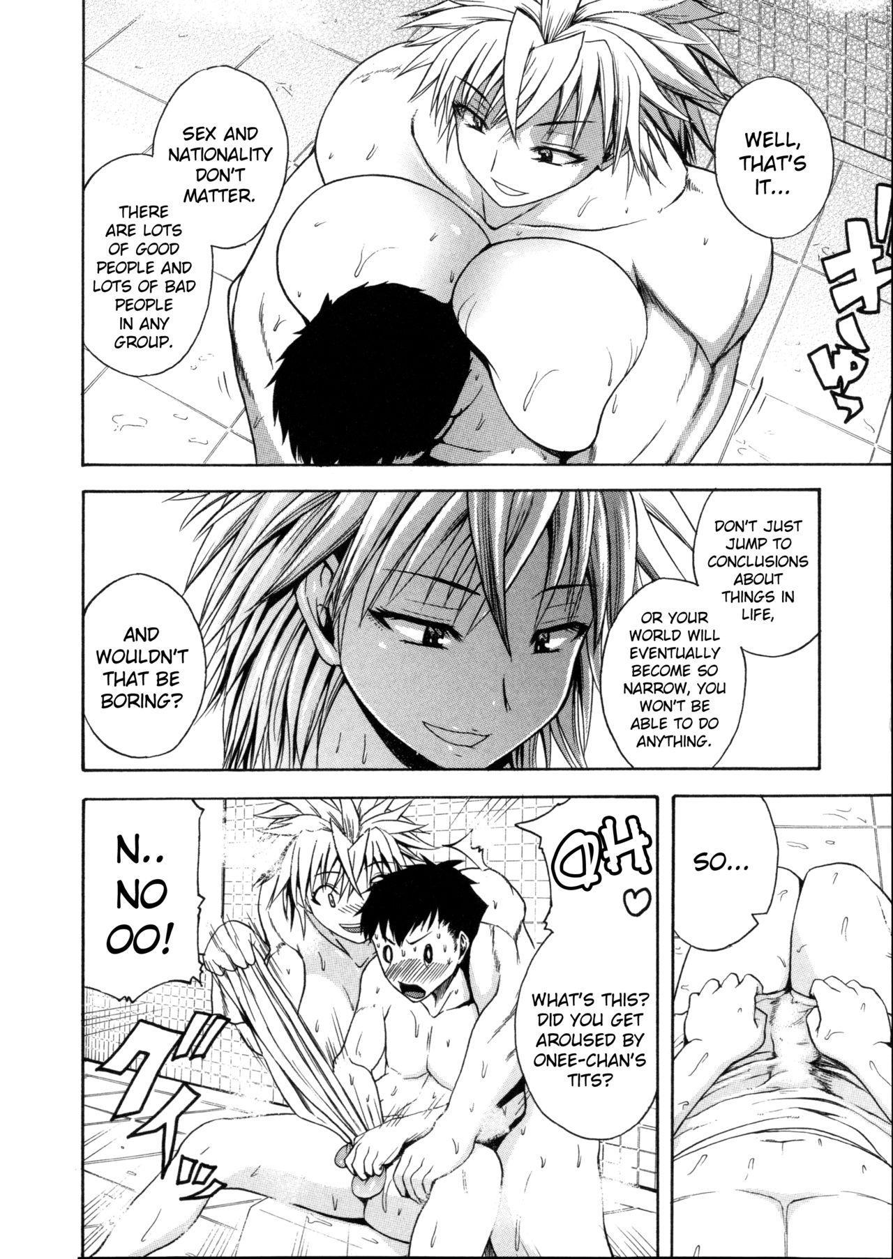 [Yoshimura Tatsumaki] Monzetsu Taigatame ~Count 3 de Ikasete Ageru~ | Faint in Agony Bodylock ~I'll make you cum on the count of 3~ [English] [Brolen] 138