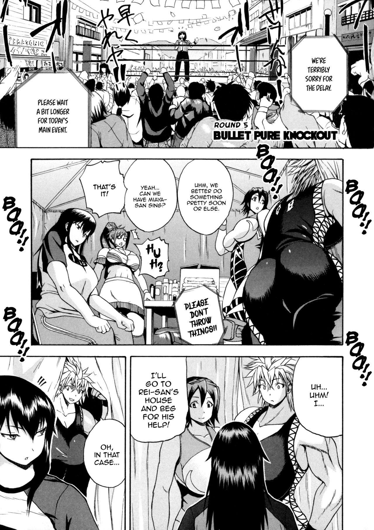 [Yoshimura Tatsumaki] Monzetsu Taigatame ~Count 3 de Ikasete Ageru~ | Faint in Agony Bodylock ~I'll make you cum on the count of 3~ [English] [Brolen] 149