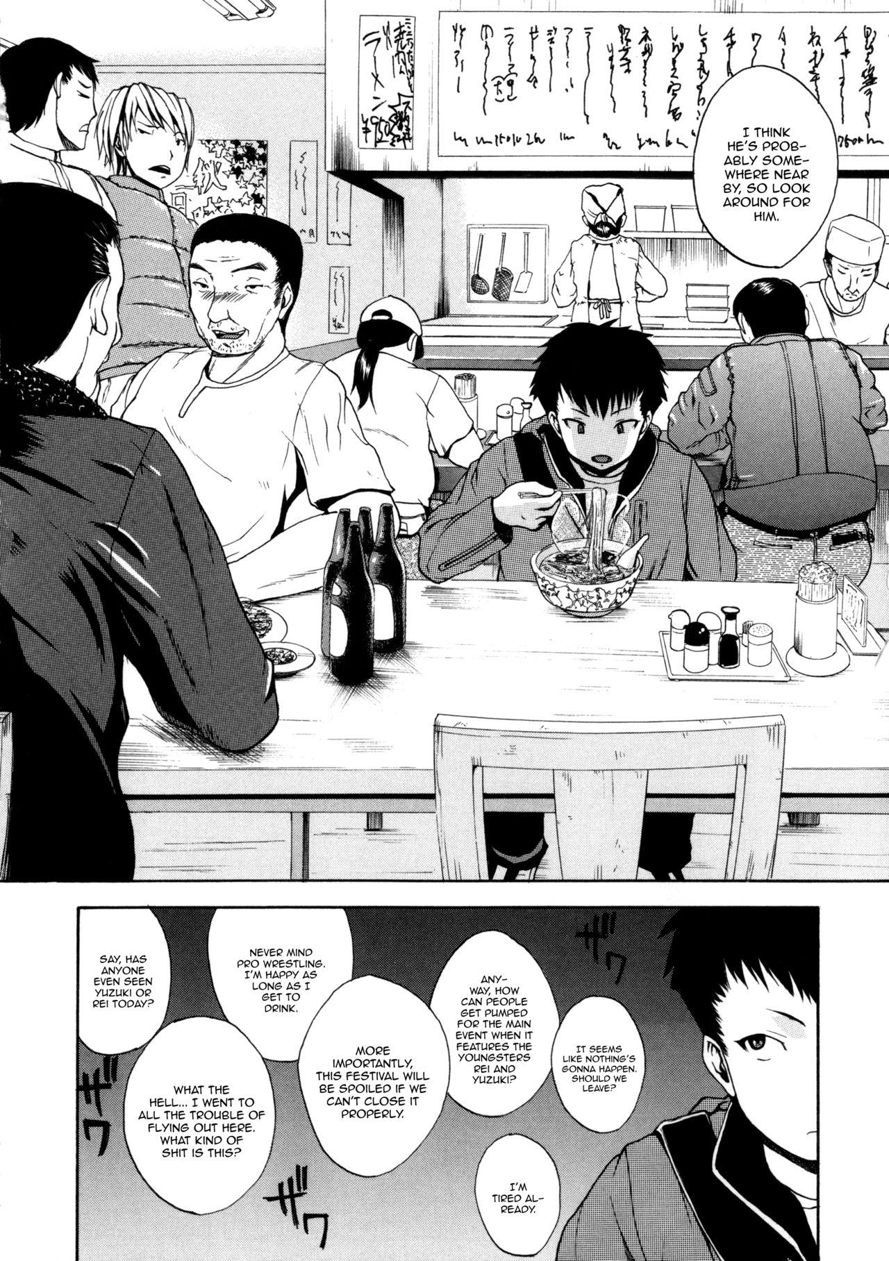 [Yoshimura Tatsumaki] Monzetsu Taigatame ~Count 3 de Ikasete Ageru~ | Faint in Agony Bodylock ~I'll make you cum on the count of 3~ [English] [Brolen] 150
