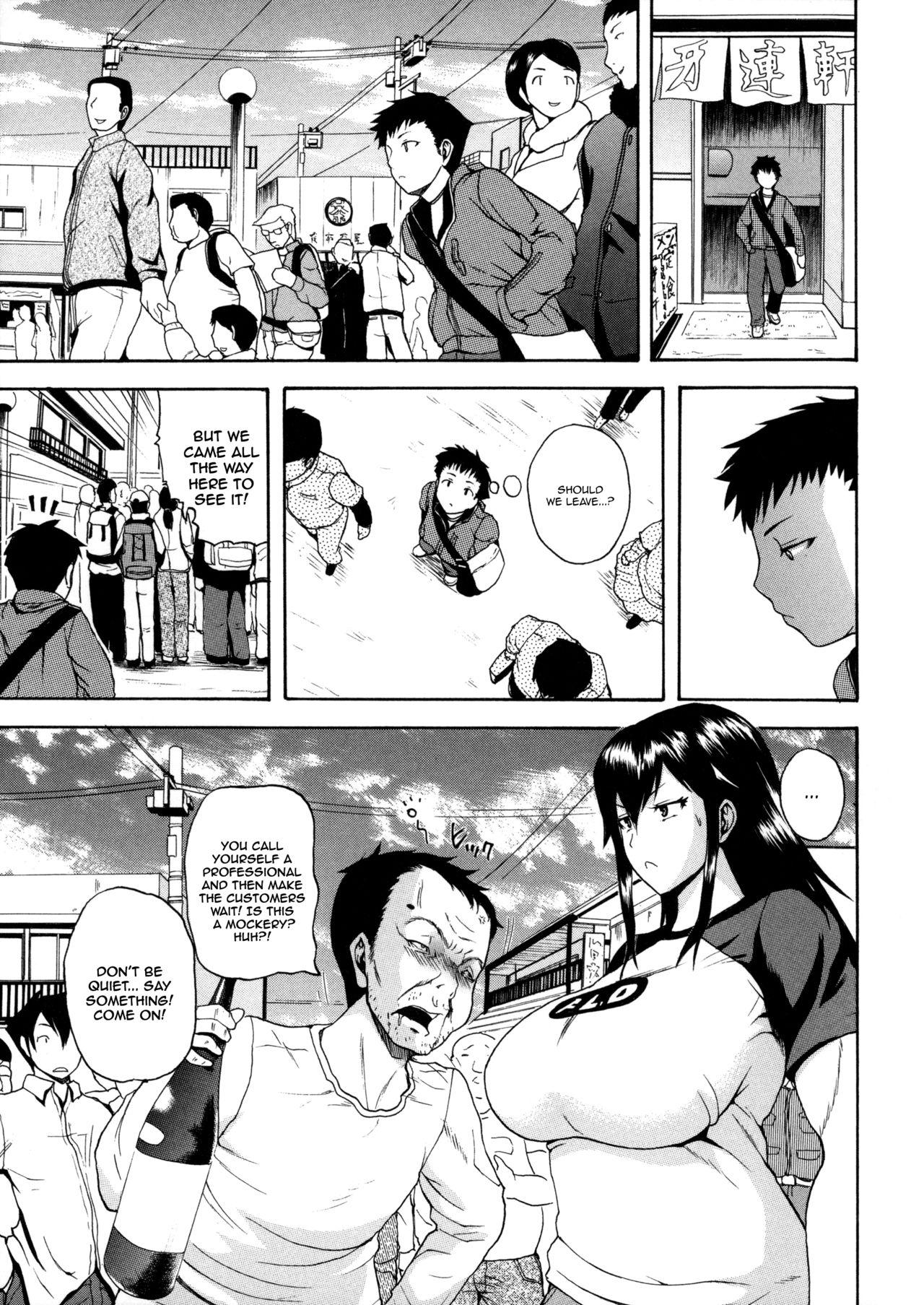 [Yoshimura Tatsumaki] Monzetsu Taigatame ~Count 3 de Ikasete Ageru~ | Faint in Agony Bodylock ~I'll make you cum on the count of 3~ [English] [Brolen] 151