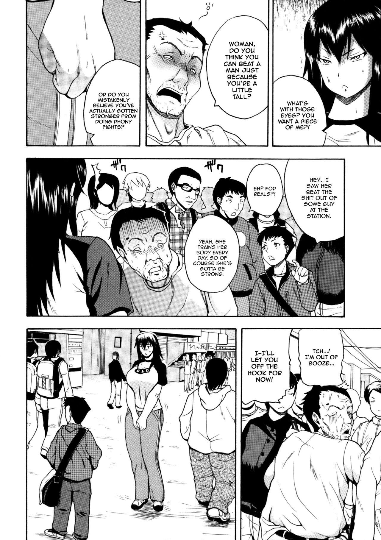[Yoshimura Tatsumaki] Monzetsu Taigatame ~Count 3 de Ikasete Ageru~ | Faint in Agony Bodylock ~I'll make you cum on the count of 3~ [English] [Brolen] 152