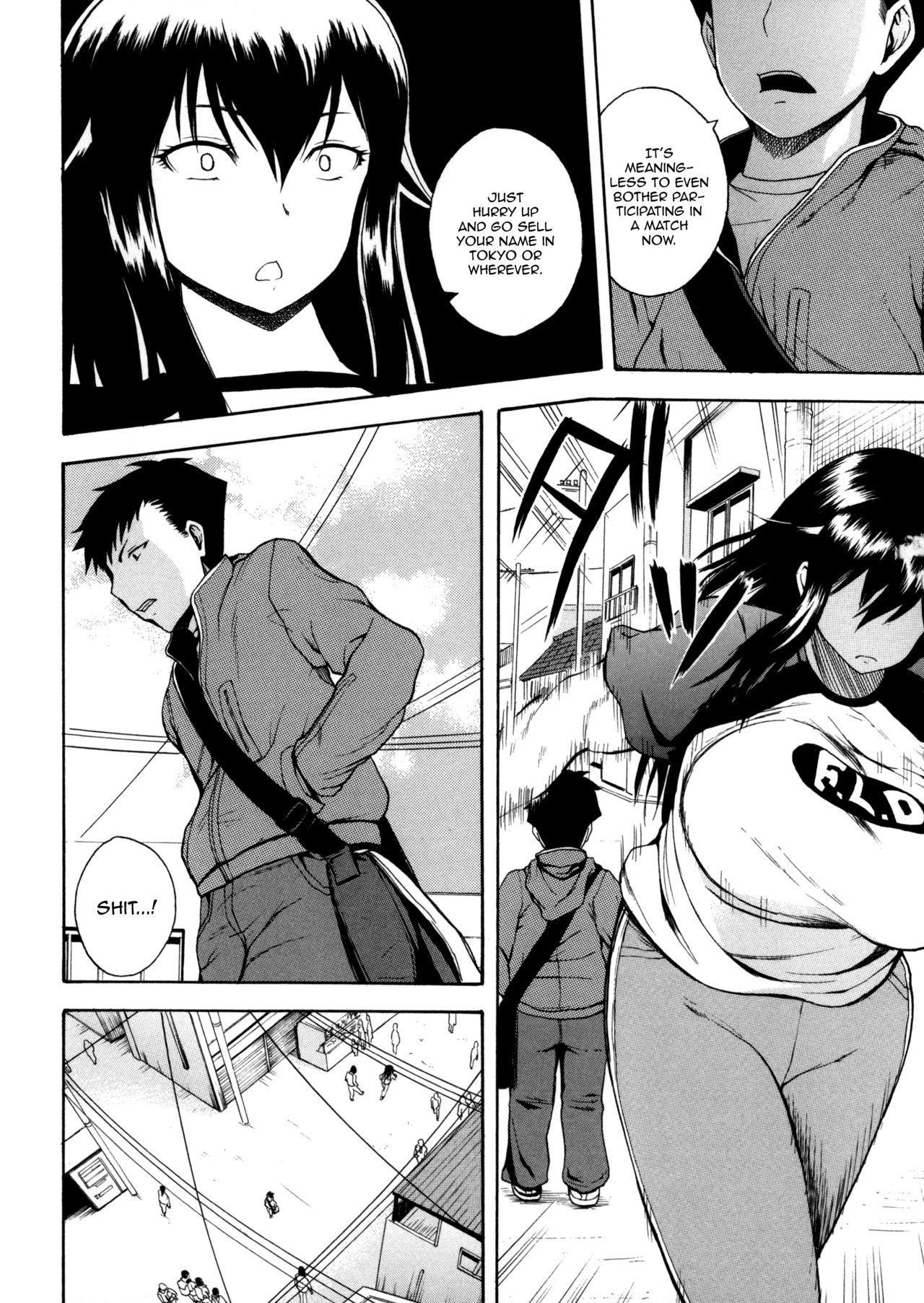 [Yoshimura Tatsumaki] Monzetsu Taigatame ~Count 3 de Ikasete Ageru~ | Faint in Agony Bodylock ~I'll make you cum on the count of 3~ [English] [Brolen] 154