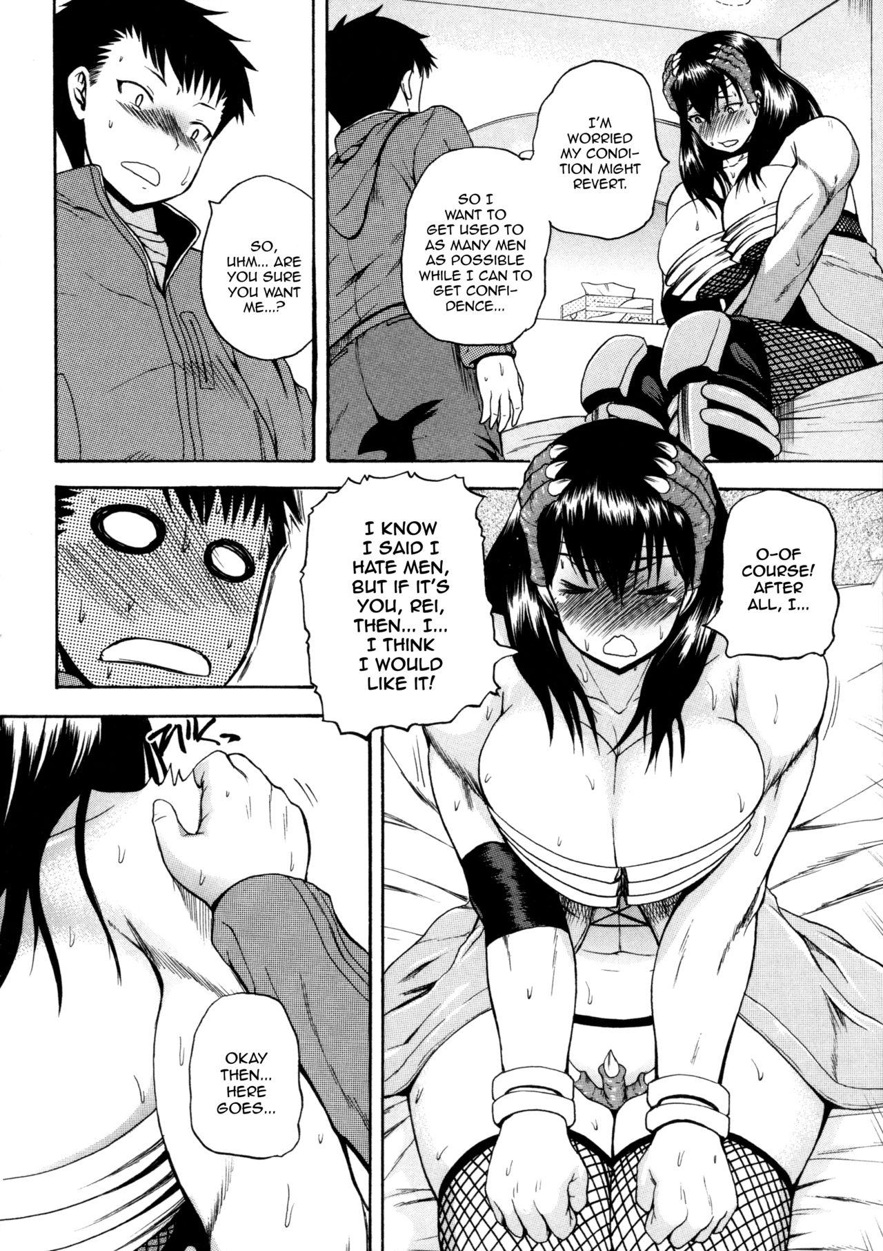 [Yoshimura Tatsumaki] Monzetsu Taigatame ~Count 3 de Ikasete Ageru~ | Faint in Agony Bodylock ~I'll make you cum on the count of 3~ [English] [Brolen] 172