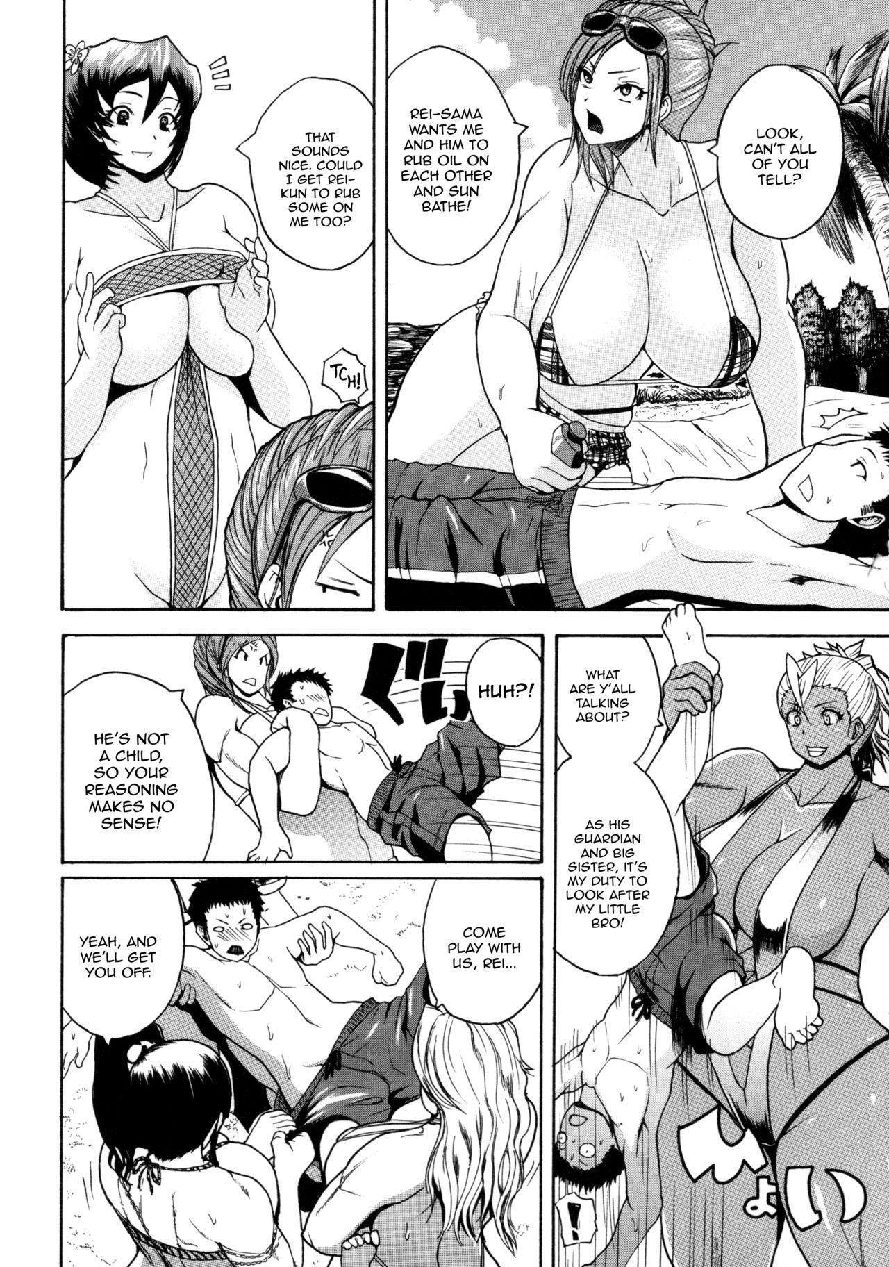 [Yoshimura Tatsumaki] Monzetsu Taigatame ~Count 3 de Ikasete Ageru~ | Faint in Agony Bodylock ~I'll make you cum on the count of 3~ [English] [Brolen] 192