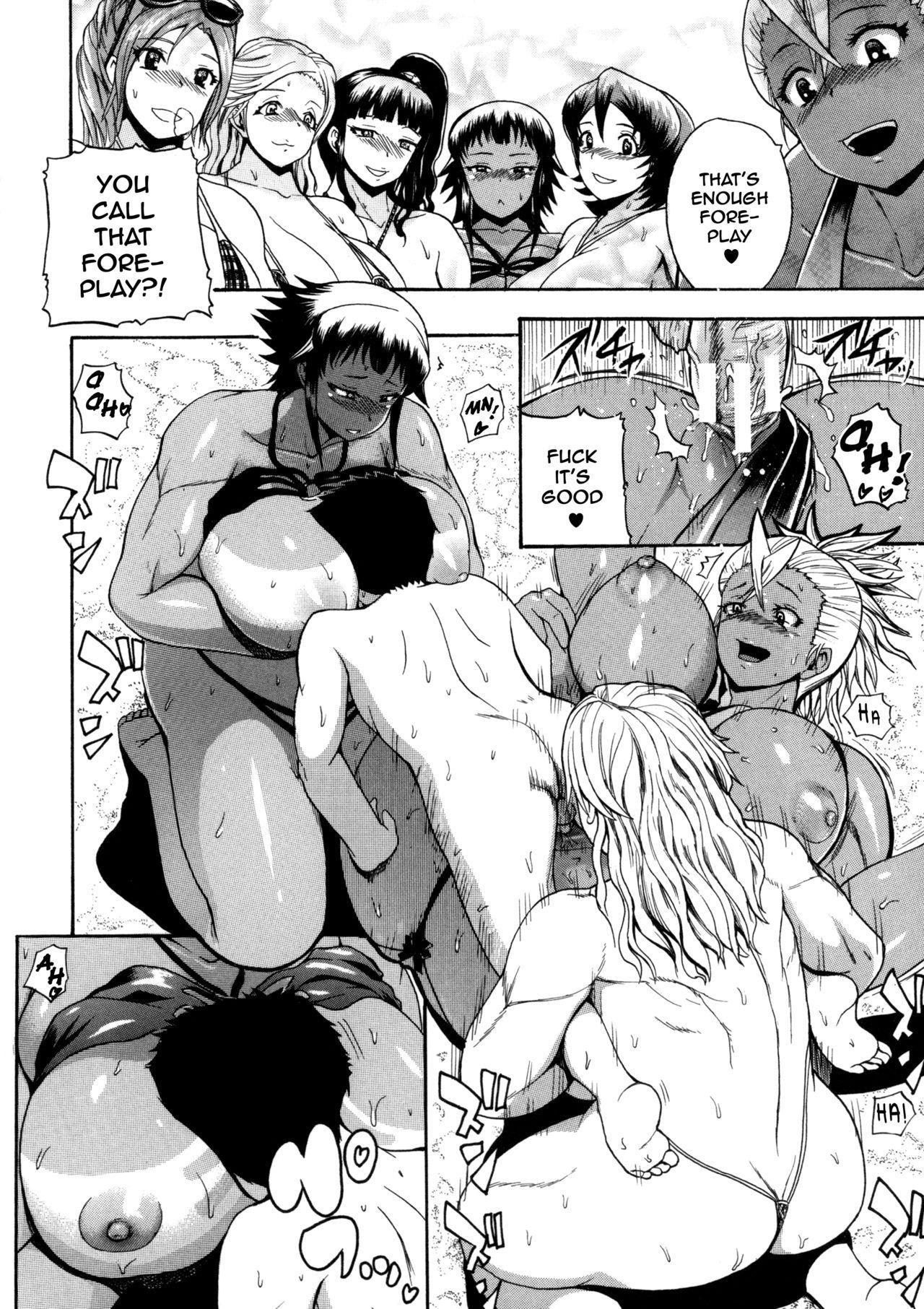 [Yoshimura Tatsumaki] Monzetsu Taigatame ~Count 3 de Ikasete Ageru~ | Faint in Agony Bodylock ~I'll make you cum on the count of 3~ [English] [Brolen] 207
