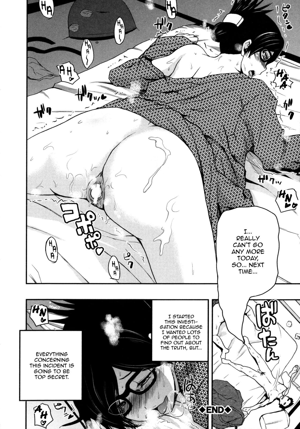 [Yoshimura Tatsumaki] Monzetsu Taigatame ~Count 3 de Ikasete Ageru~ | Faint in Agony Bodylock ~I'll make you cum on the count of 3~ [English] [Brolen] 229