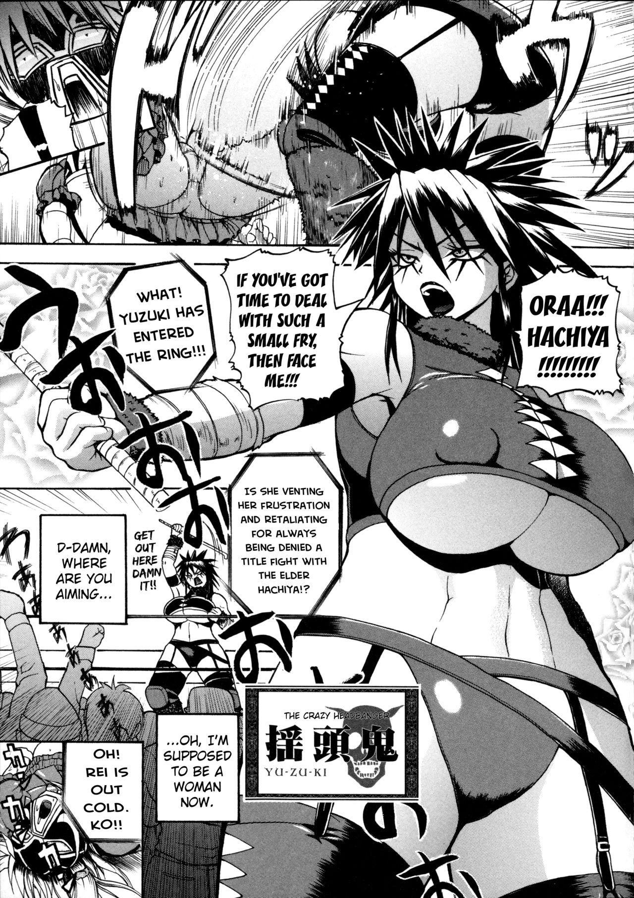 [Yoshimura Tatsumaki] Monzetsu Taigatame ~Count 3 de Ikasete Ageru~ | Faint in Agony Bodylock ~I'll make you cum on the count of 3~ [English] [Brolen] 25