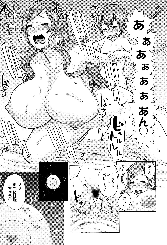 Mama Para 61