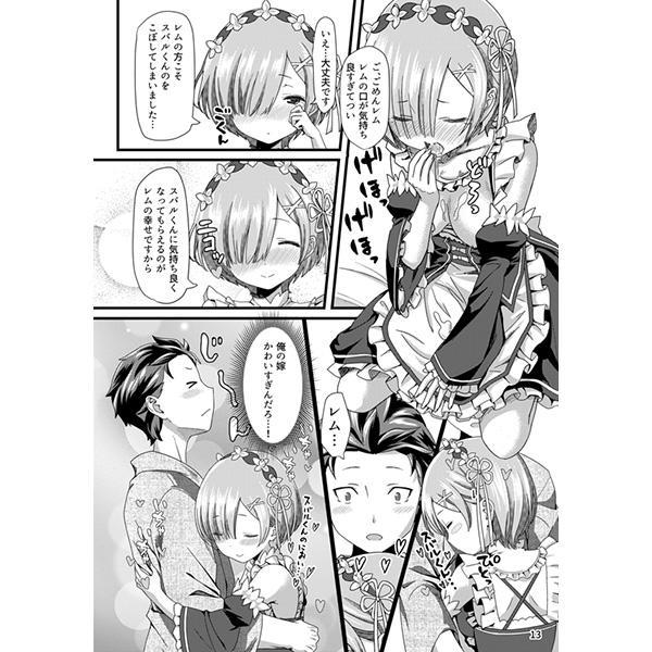 Re: Zero Kara Hajimeru Isekai Icha Love Seikatsu 6