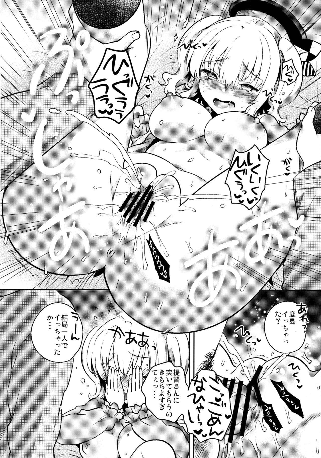Teitoku Daisuki Kashima-san Kai 18