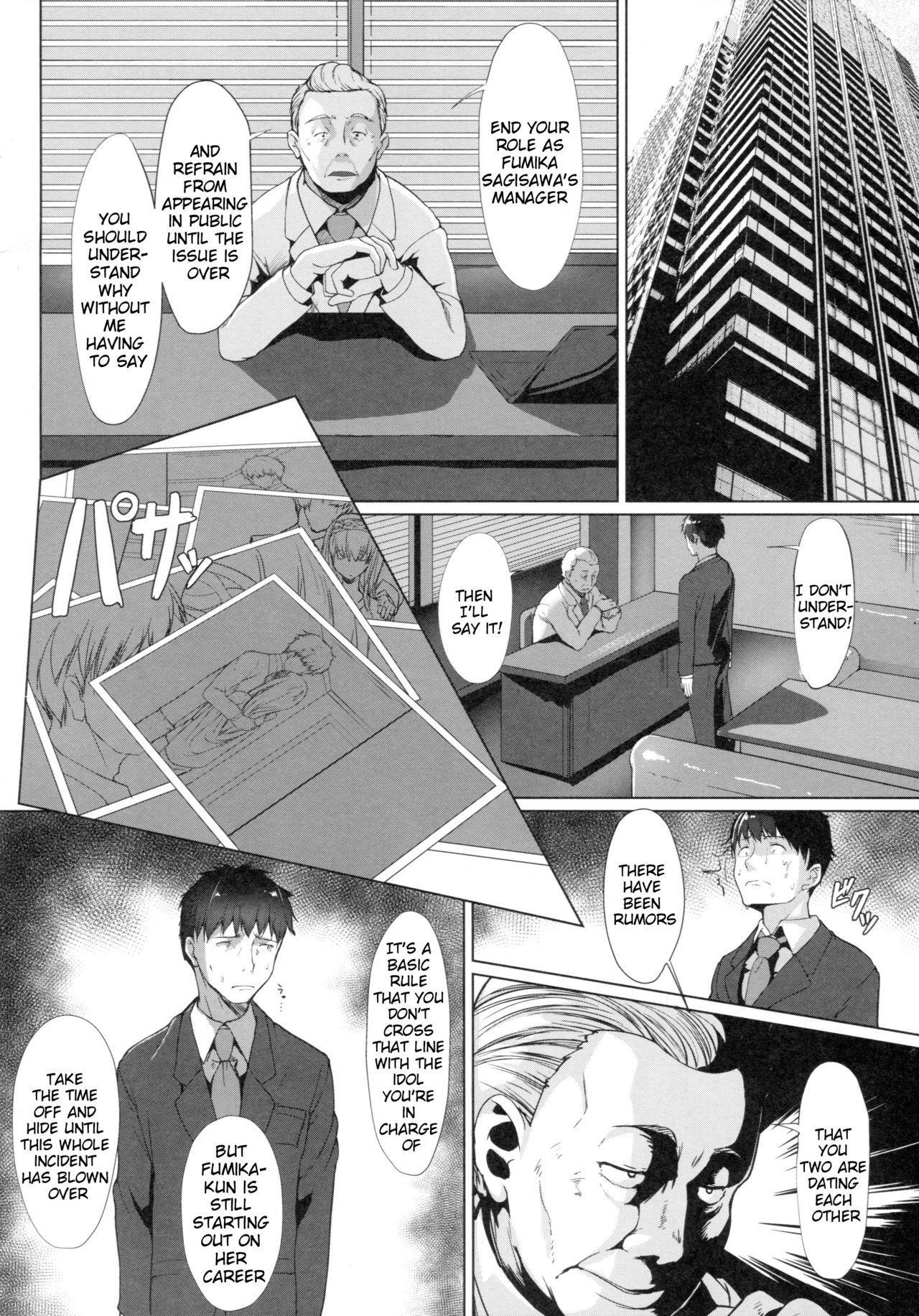 Konna ni mo Itooshii 6