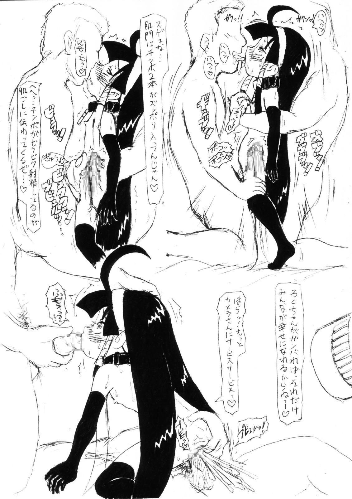 [愚直屋(Spec-R)] (from [FLAT RACING] S30Z) 3