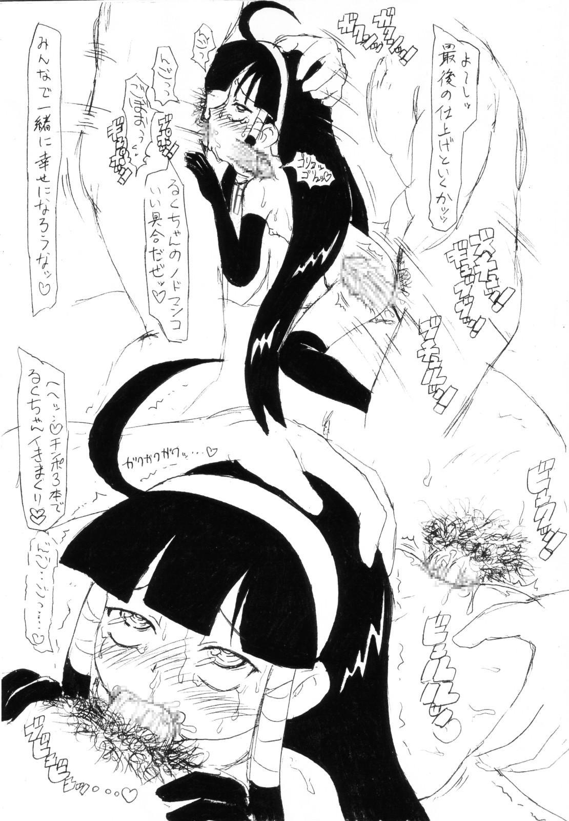 [愚直屋(Spec-R)] (from [FLAT RACING] S30Z) 4