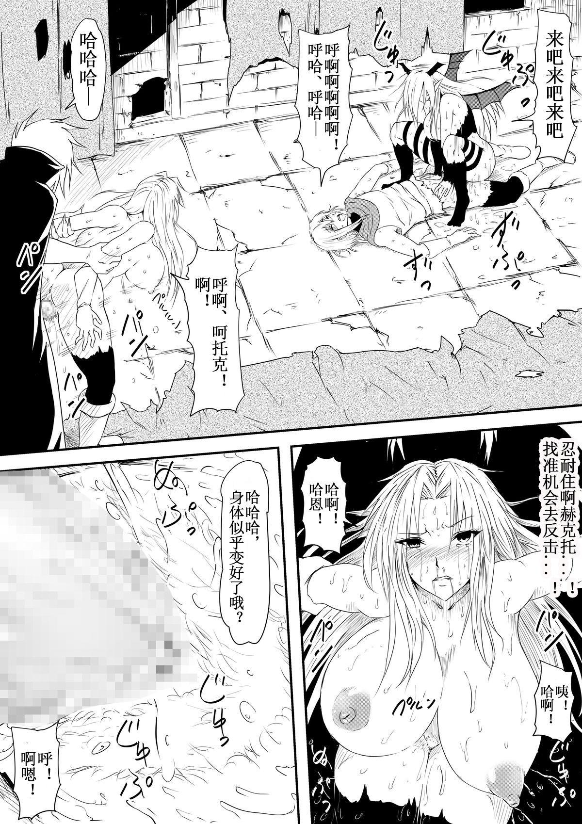Kyuuketsuki ni Kanzen Haiboku Shita Vanpire Hunter Oyako ga Musuko no Mae de Okasare Kyuuketsuki-ka Shite Shimau Haha no Hanashi 25