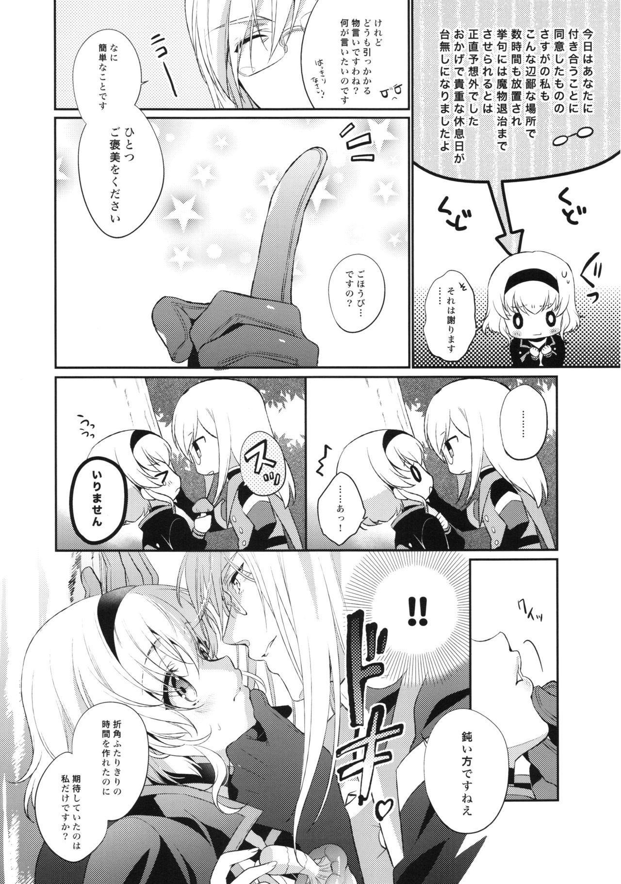 Kirakira Girl 7