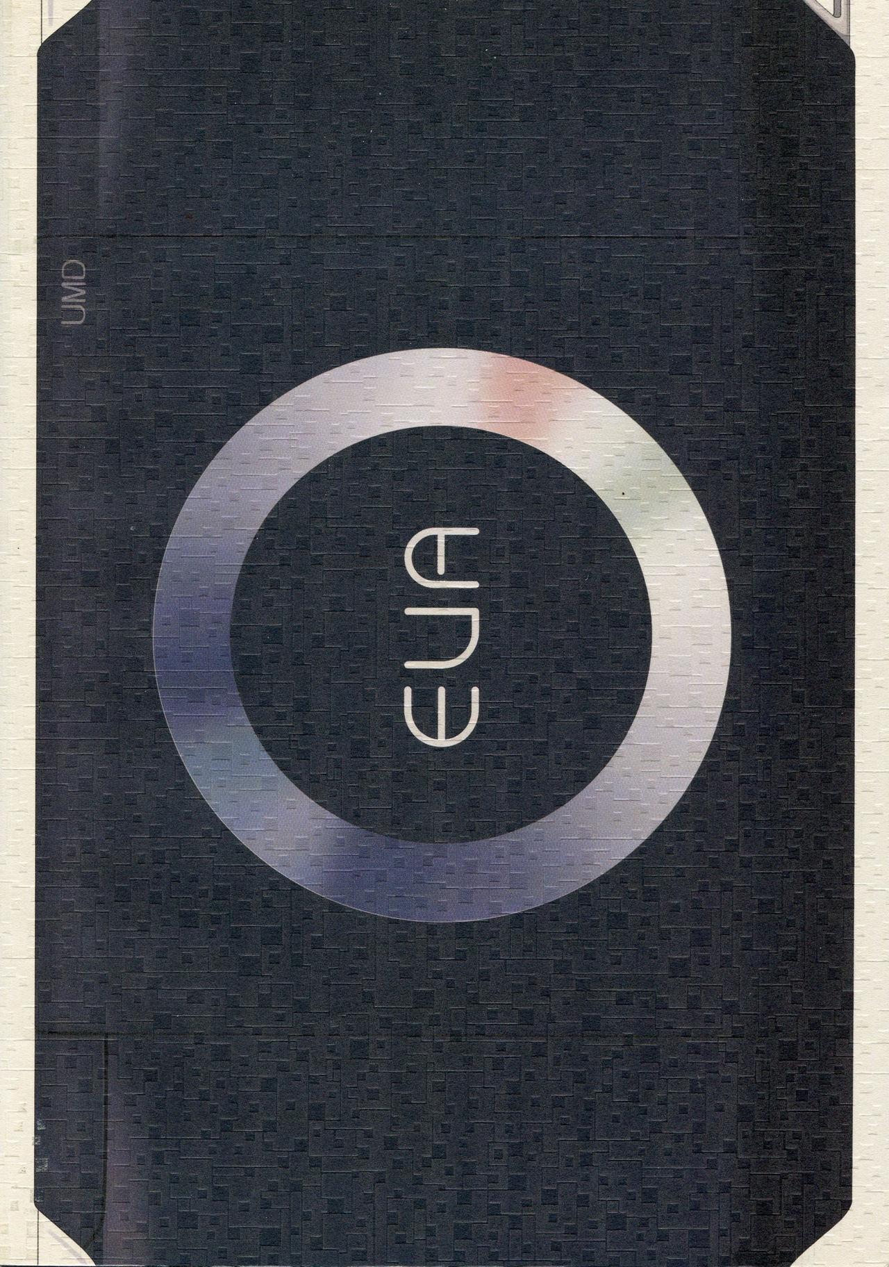 PSP Eva 2 no Susume 37
