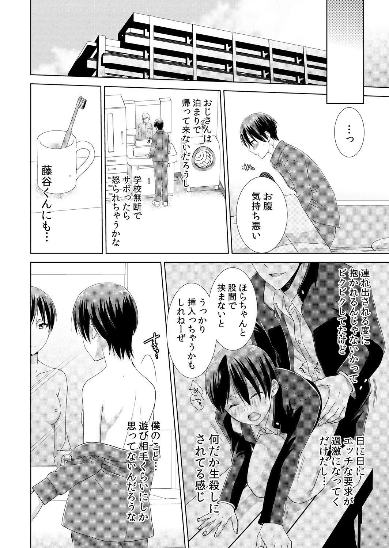 Kyou kara Onnanoko!? Mitaiken no Kairaku ni Icchau Karada Vol. 2 6