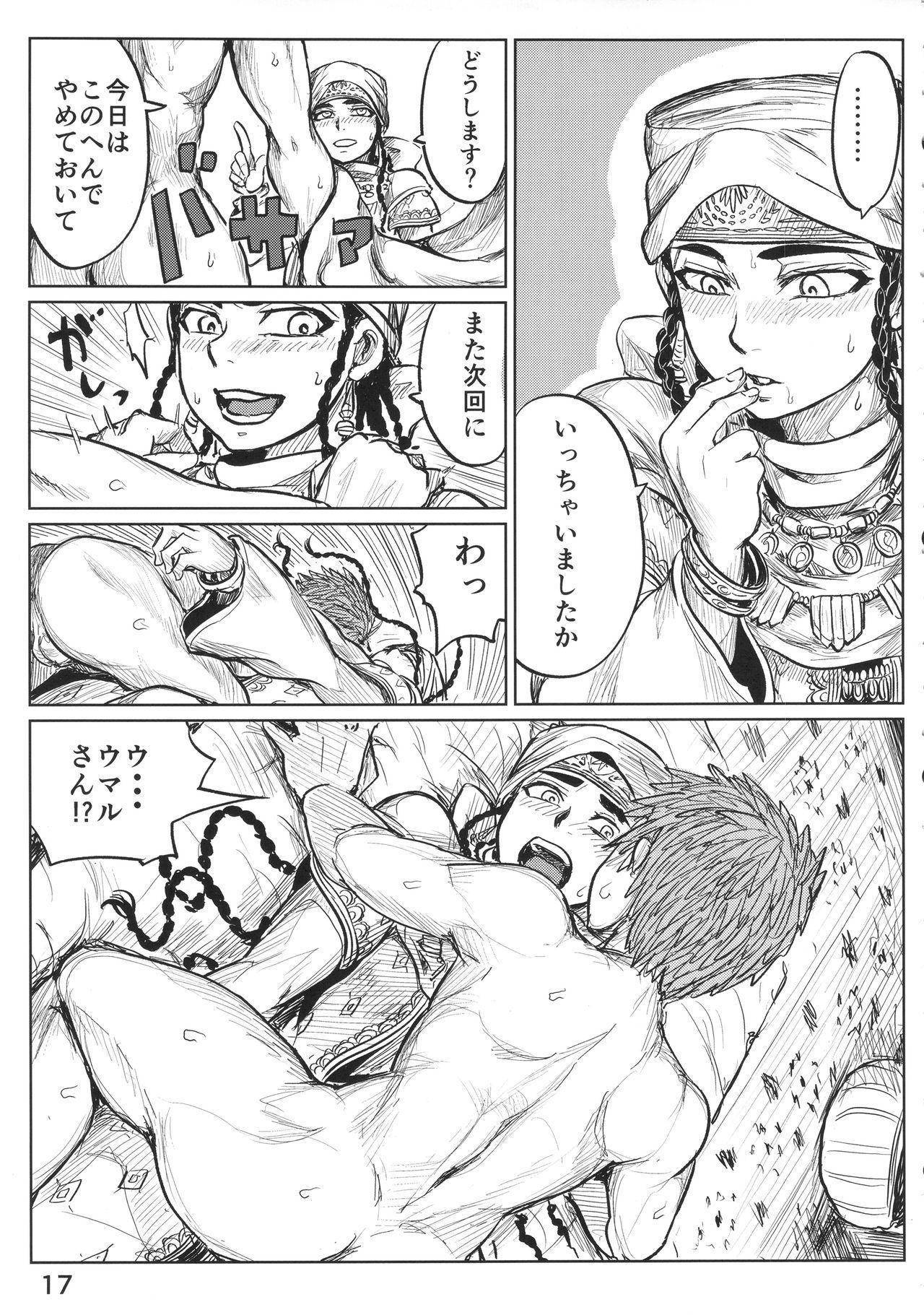 Yomedameshi 15
