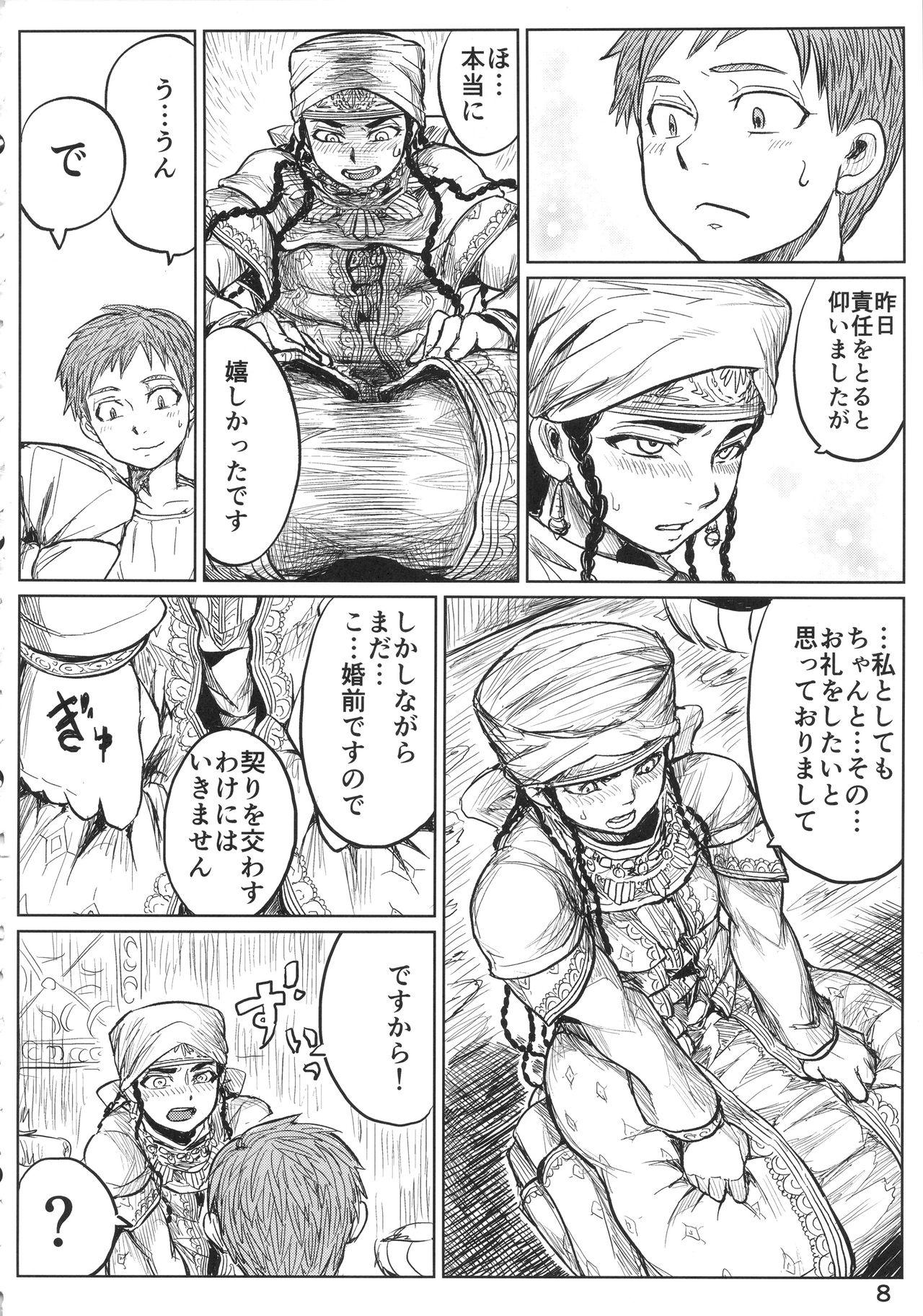 Yomedameshi 6