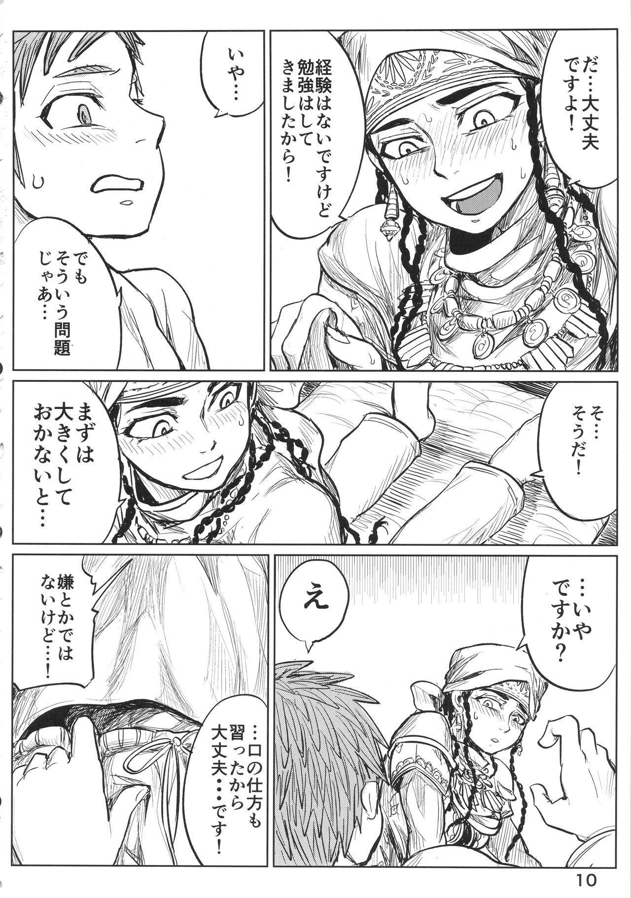 Yomedameshi 8
