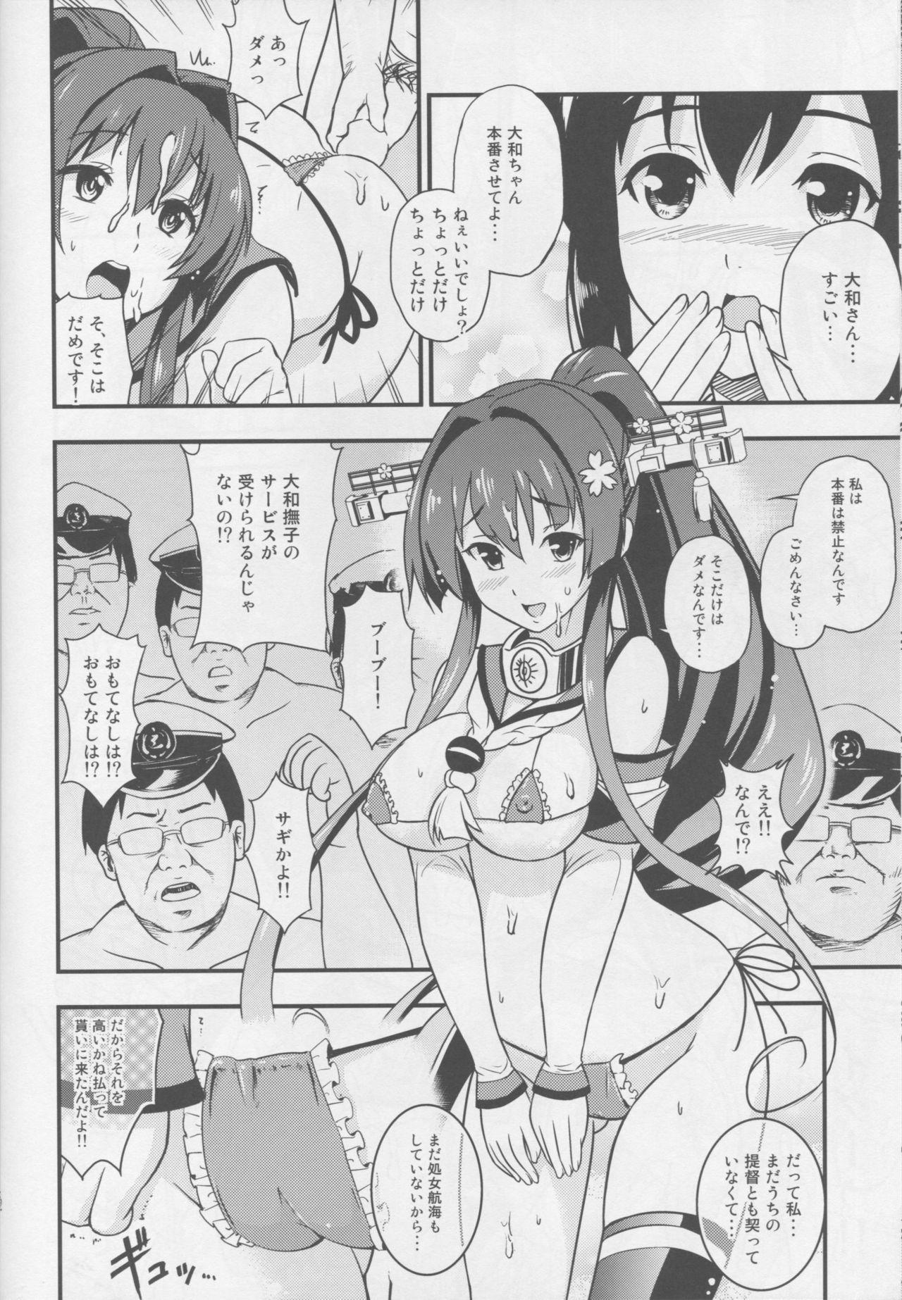 Nihon no Mikata 20