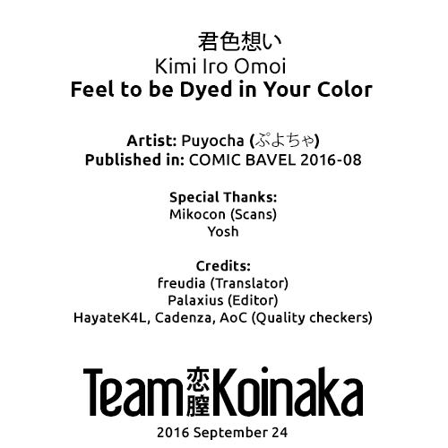 Kimi Iro Omoi - Feel to be Dyed in Your Color 22