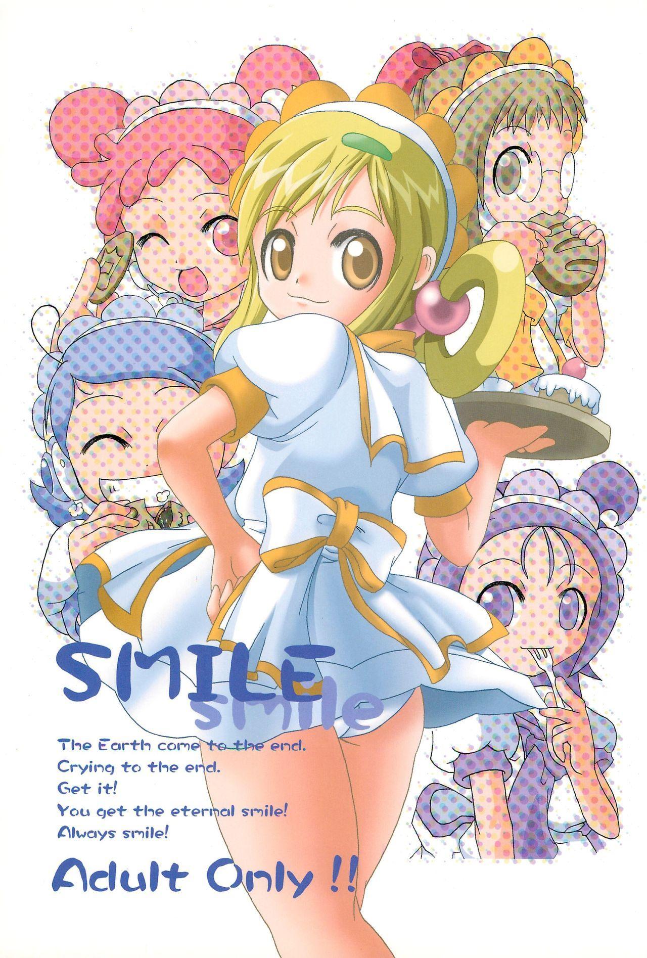 SMILE 0