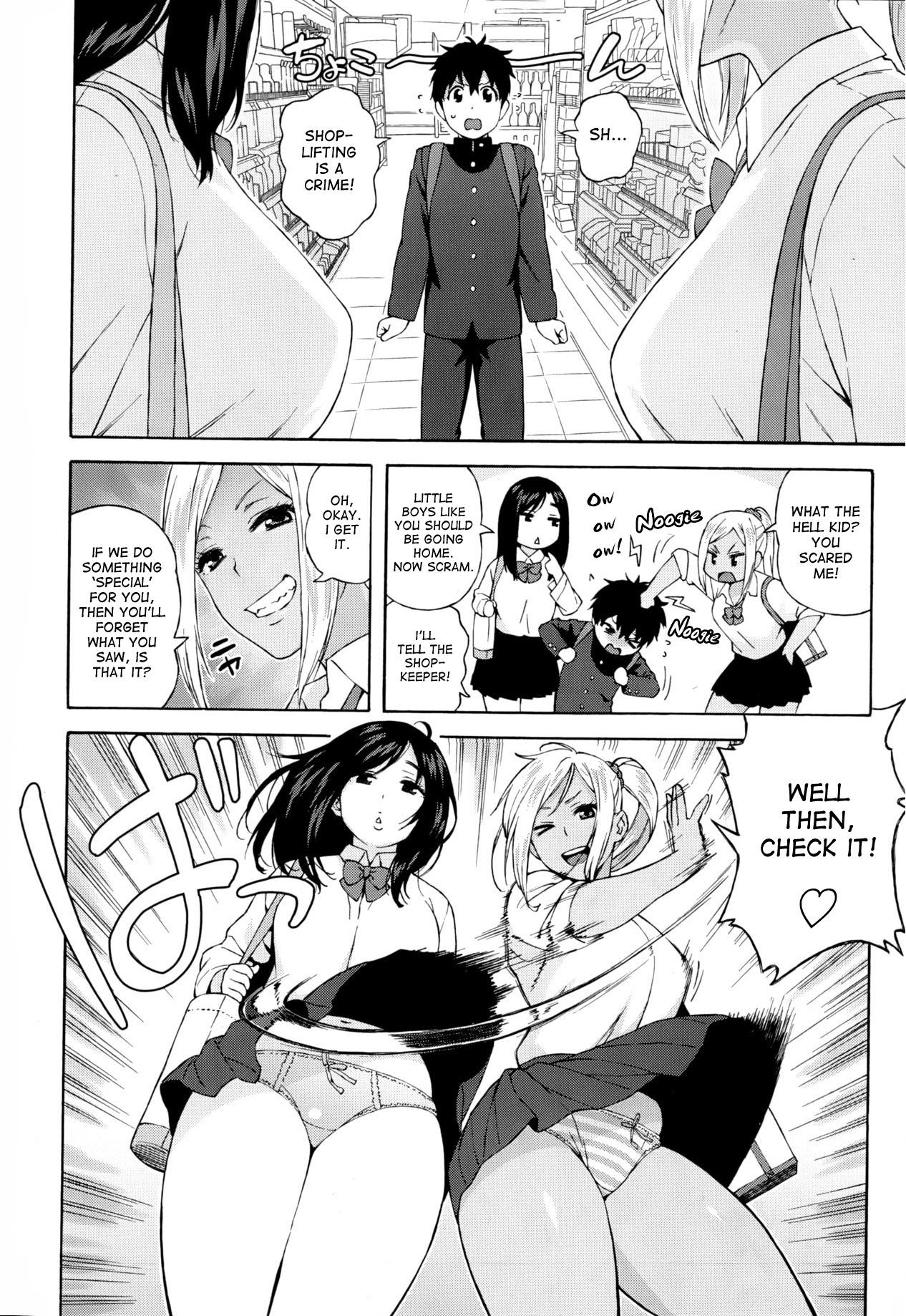 JK nanka kowakunai!   School girls don't scare me! 1