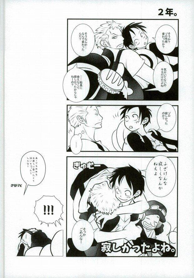 Ore no Aibou no Hanashi 4