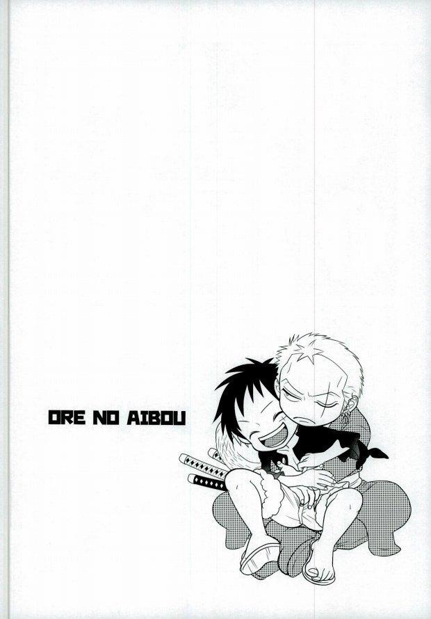 Ore no Aibou no Hanashi 6