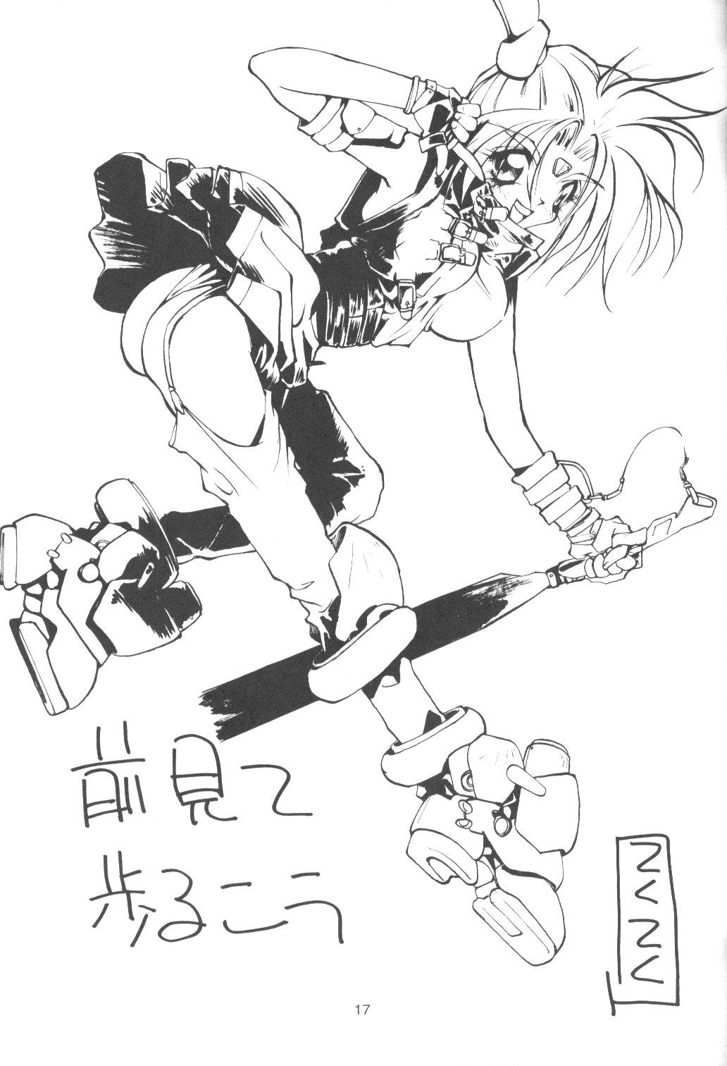 Tabeta Kigasuru 13 15