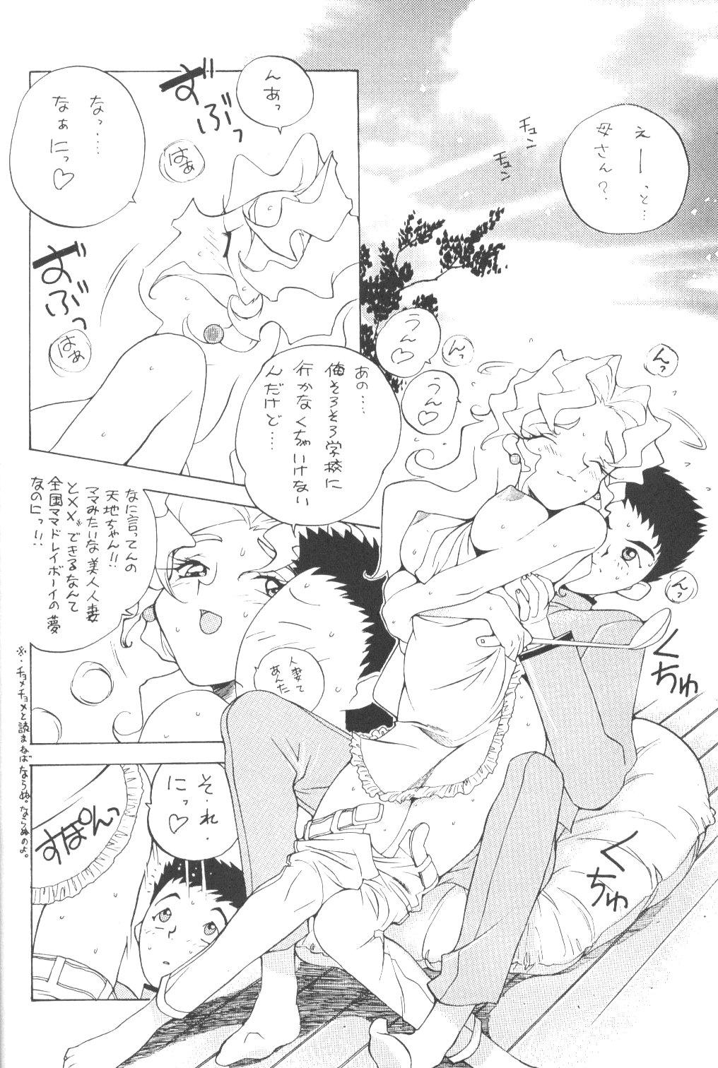 Tabeta Kigasuru 13 4