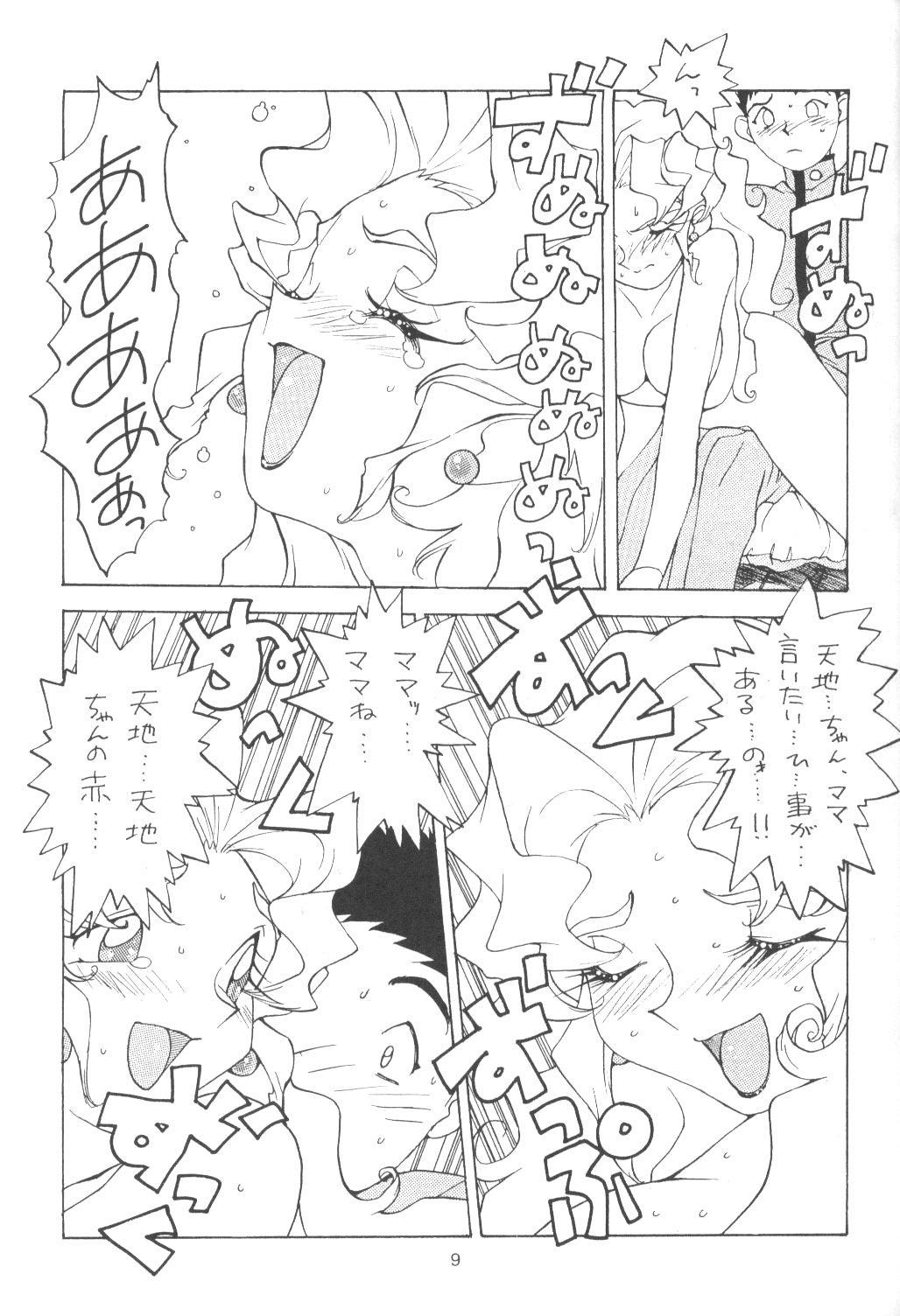 Tabeta Kigasuru 13 7
