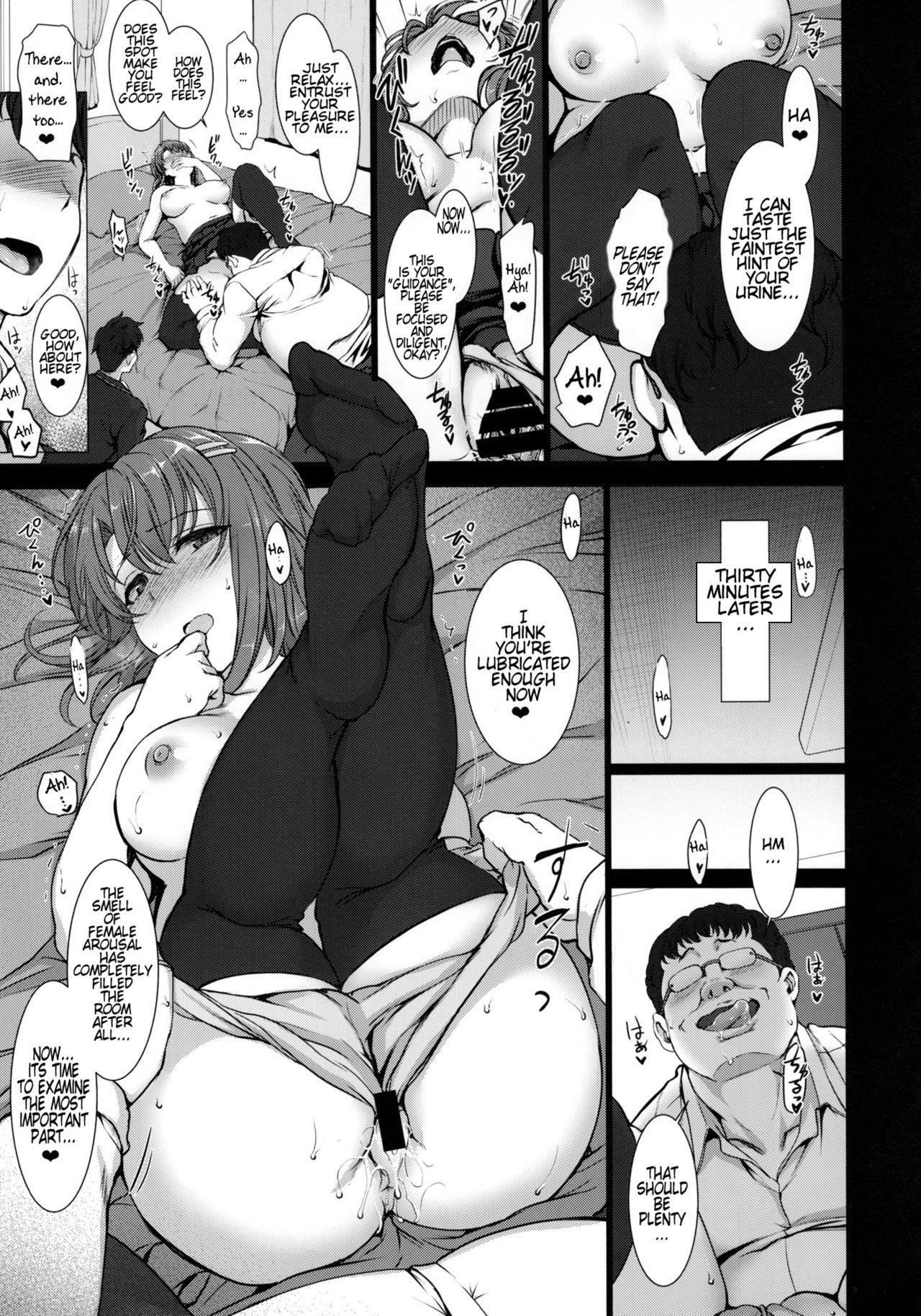 Saimin Seishidou 1 Obata Yui to Tachibana Daiki no Baai | Hypnosis Sex Guidance! Training Session One: Yui Obata And Daiki Tachibana 12