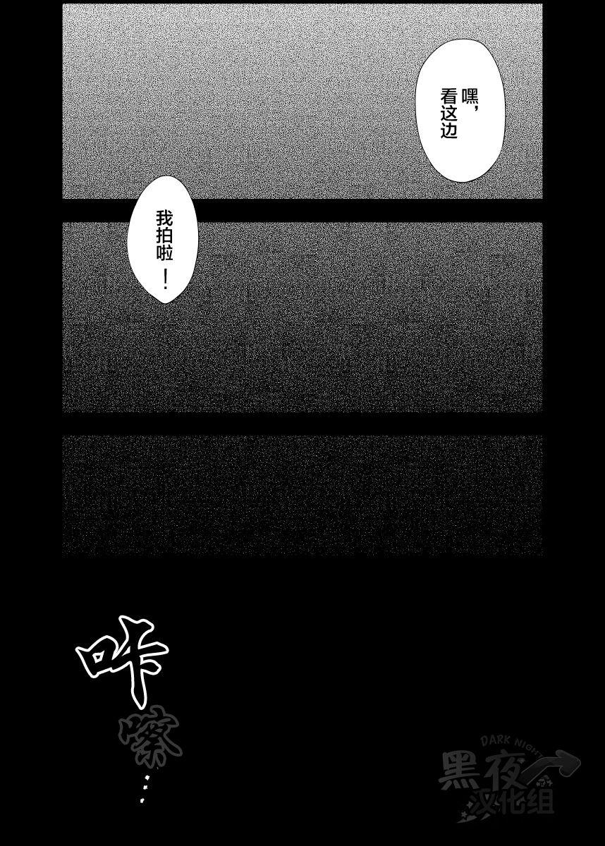 Senpai ni Yobai Suru Hanashi. | 私通前辈的事 41