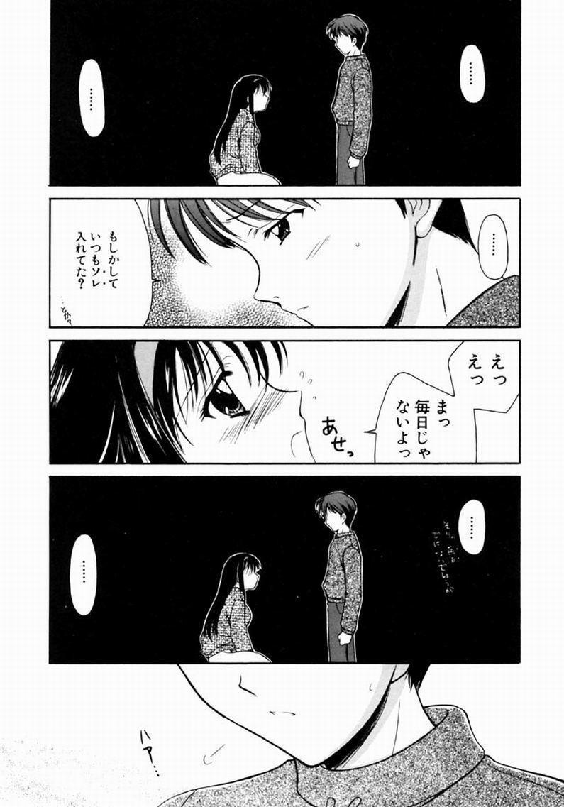 [REN] SINFUL DAYS ~Haitoku no Hibi~ 1 116